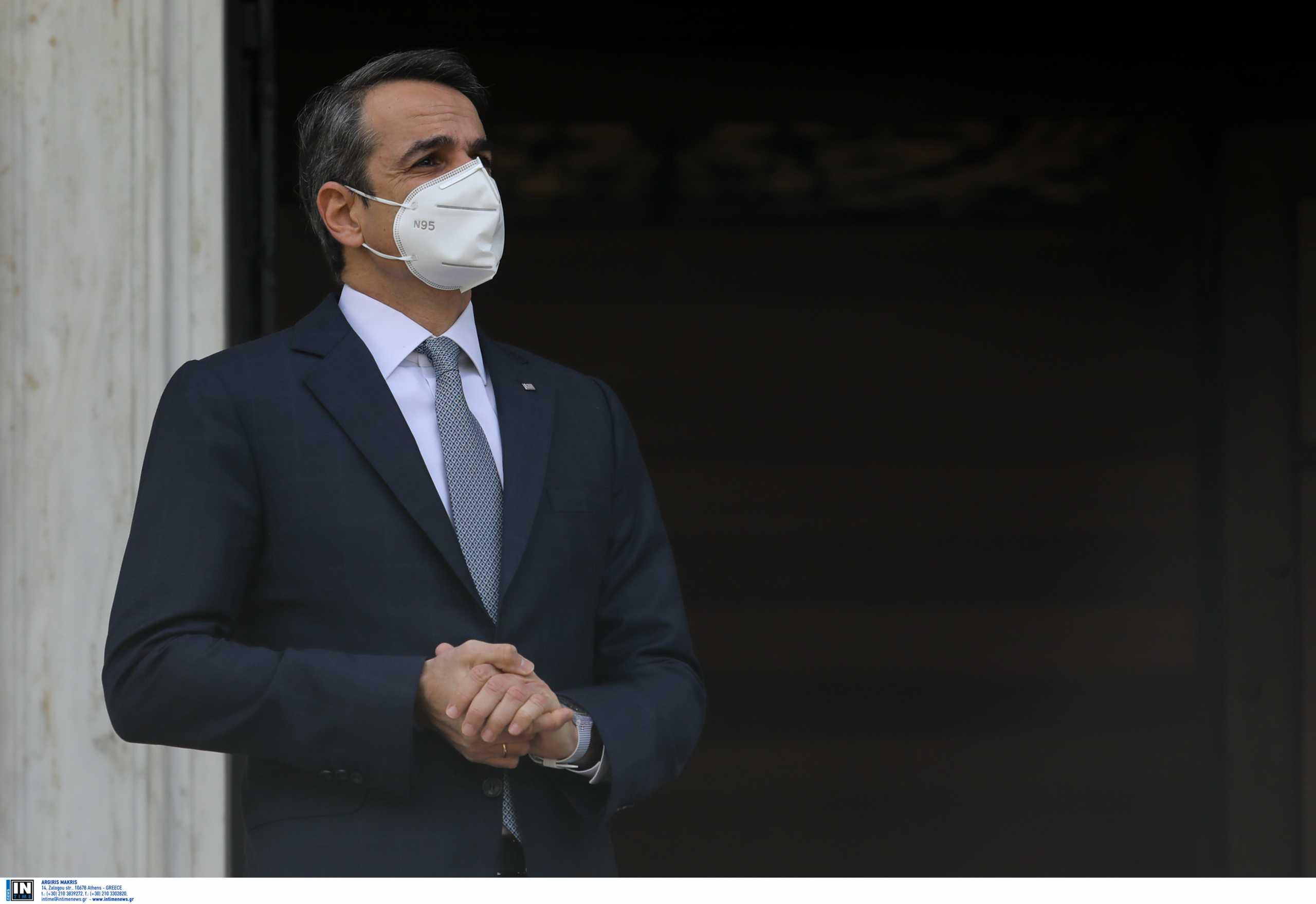 Κ. Μητσοτάκης: Βάλαμε τα θεμέλια για την ισχυρότερη δυνατή οικονομική ανάκαμψη