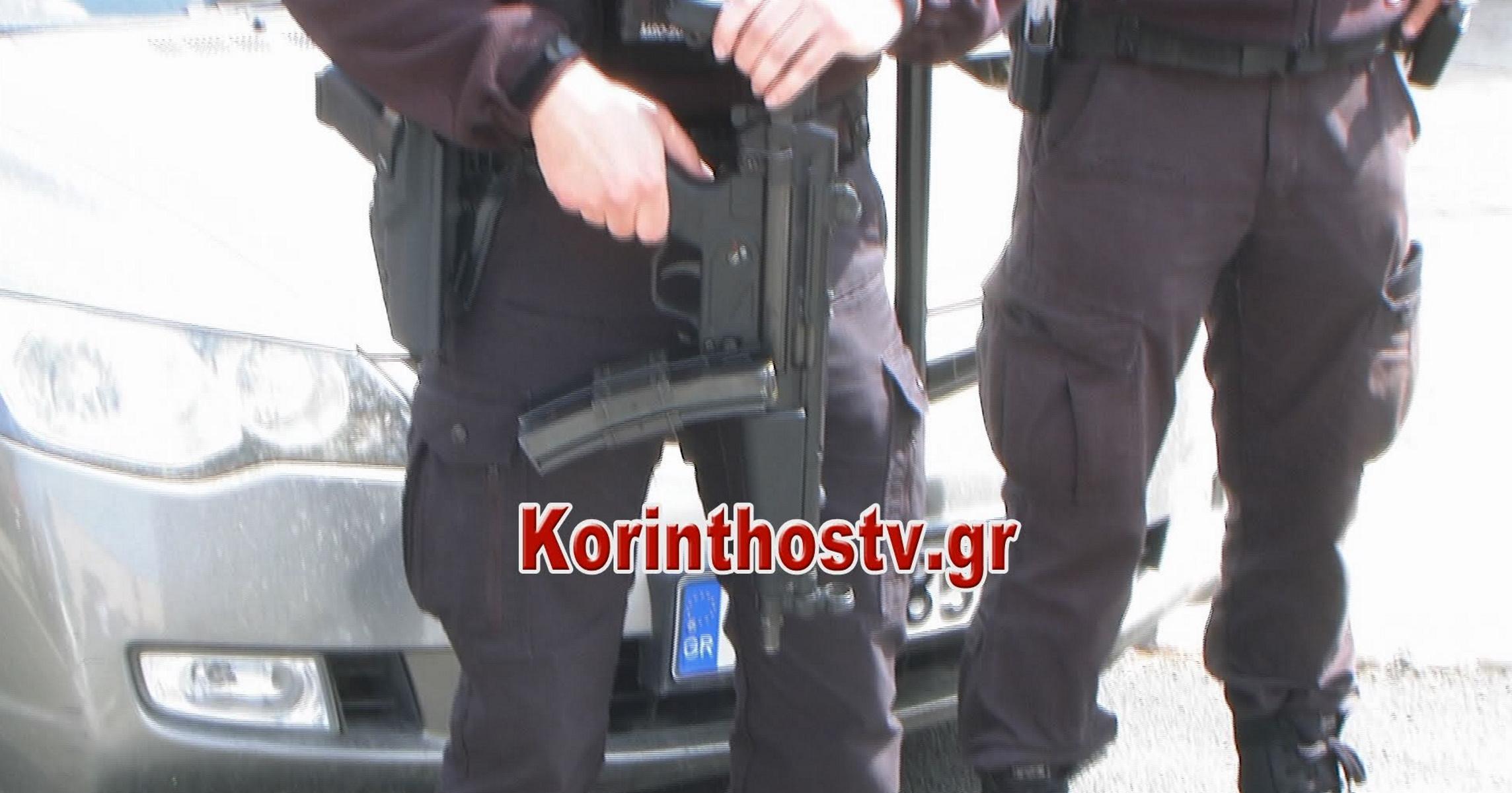 Κόρινθος: «Φρούριο» τα δικαστήρια για τους 33 συλληφθέντες κακοποιούς που τρομοκρατούσαν την περιοχή