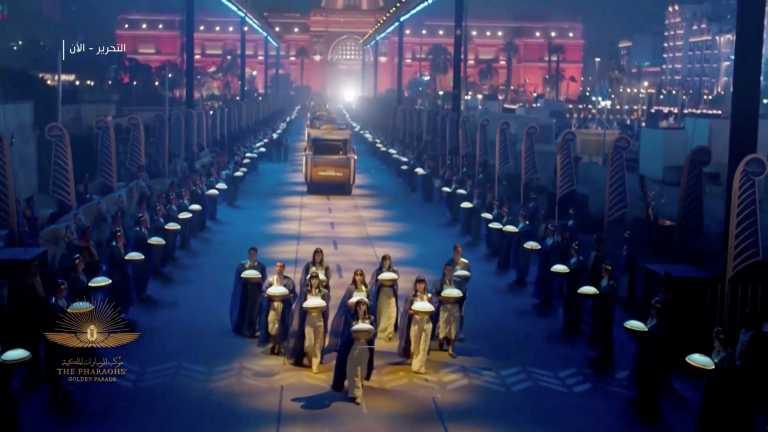 Φαντασμαγορική πομπή για τις μούμιες 22 Φαραώ που μεταφέρθηκαν στο νέο «σπίτι» τους στο Κάιρο (pics)