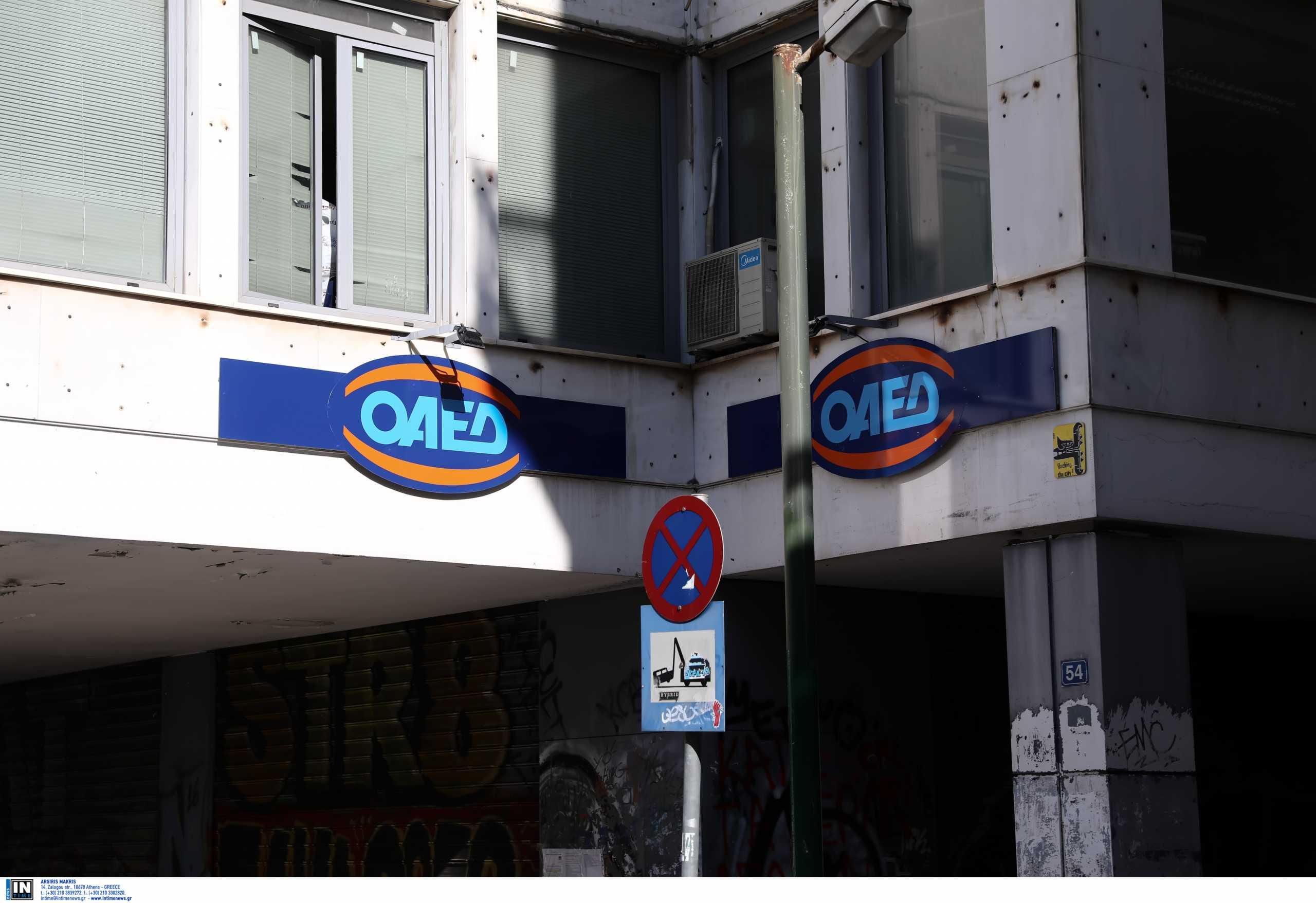 ΟΑΕΔ – έκτακτη αποζημίωση: Πότε κλείνουν οι αιτήσεις για εποχικά εργαζομένους στον τουρισμό