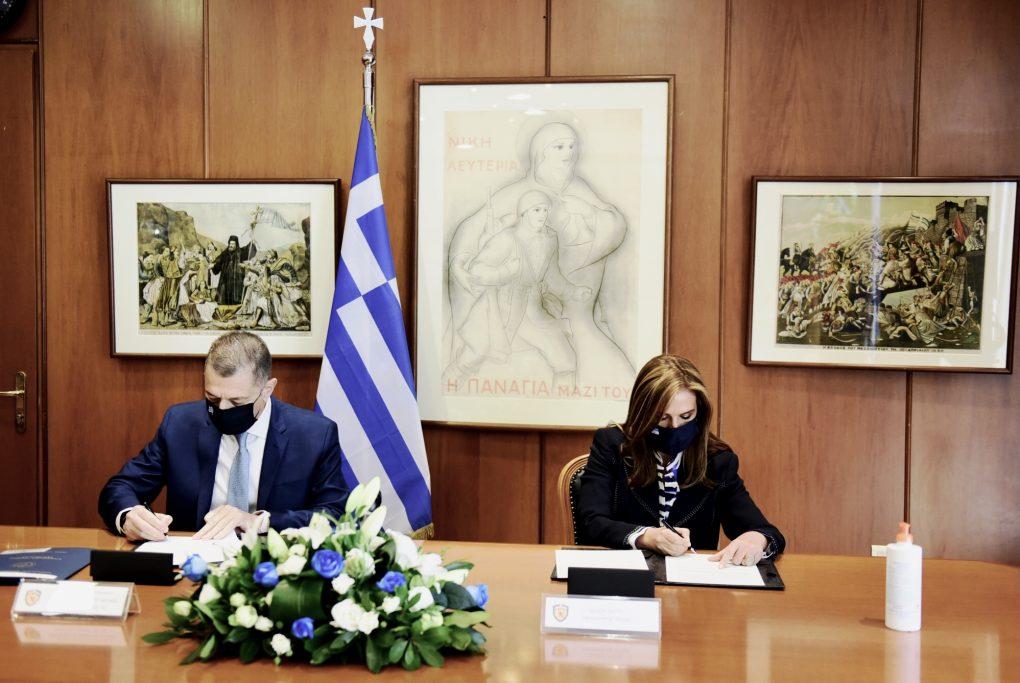 ΥΠΕΘΑ: Υπογραφή μνημονίου Συνεργασίας με το Υπουργείο Υγείας στον τομέα ψυχικής υγείας