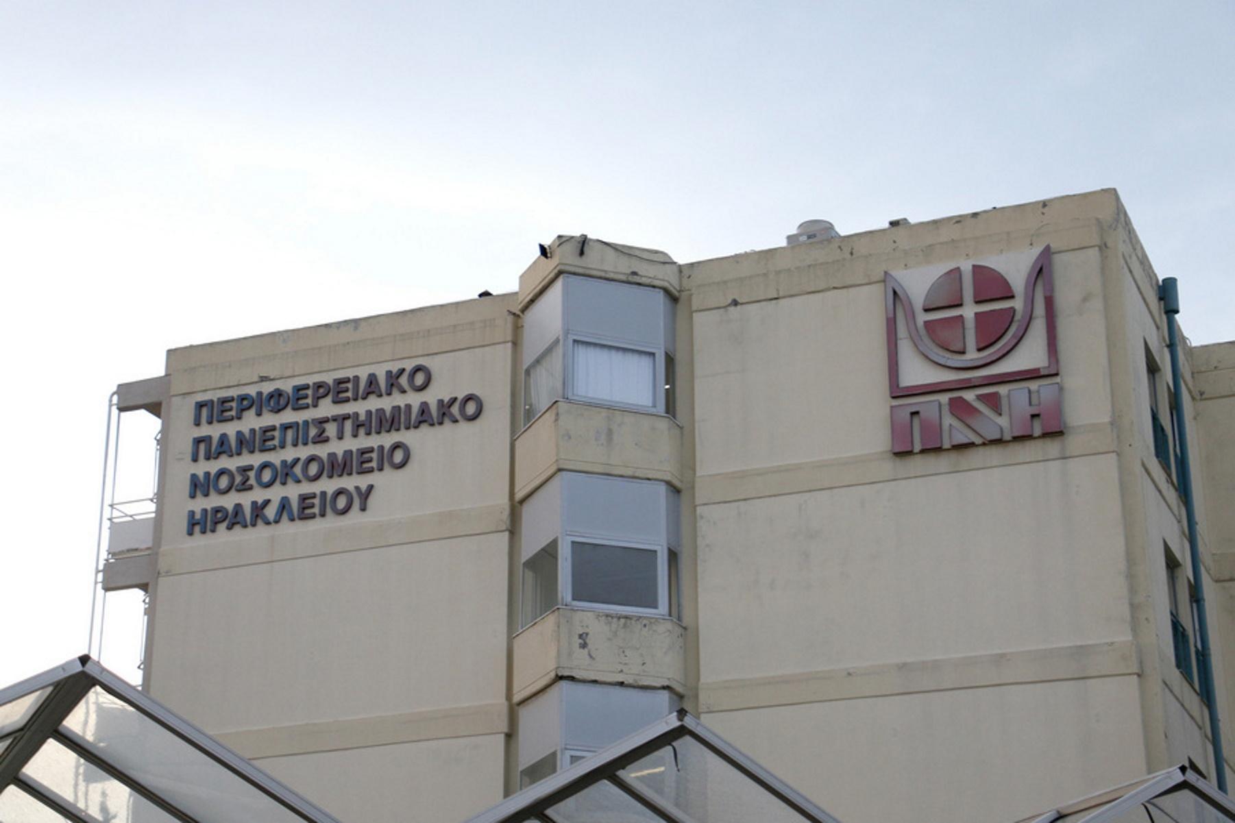 Ηράκλειο: Νέα θρόμβωση υπέστη ο 35χρονος – Διοικητής ΠΑΓΝΗ: Συνδέεται με το εμβόλιο της AstraZeneca