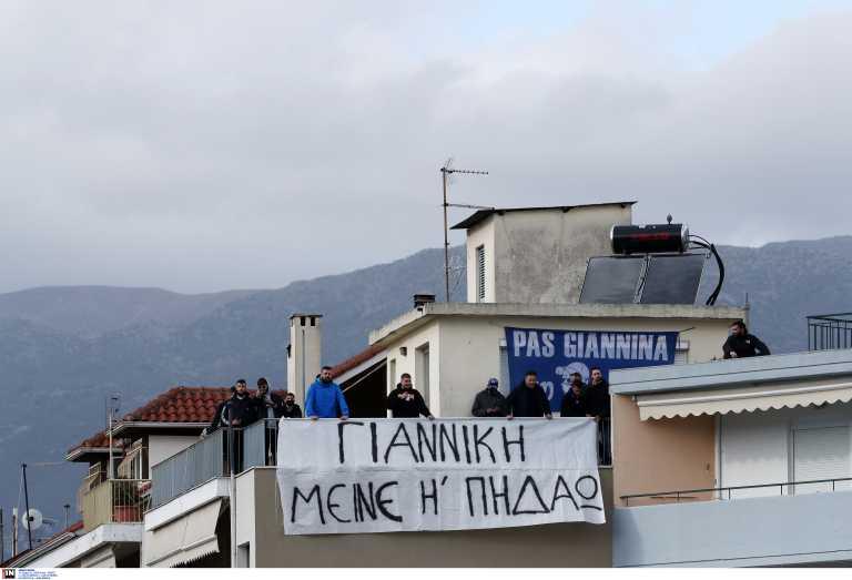 ΠΑΣ Γιάννινα – Ολυμπιακός: Οπαδοί στις ταράτσες με πανό «τελεσίγραφο» σε Γιαννίκη (pics+video)