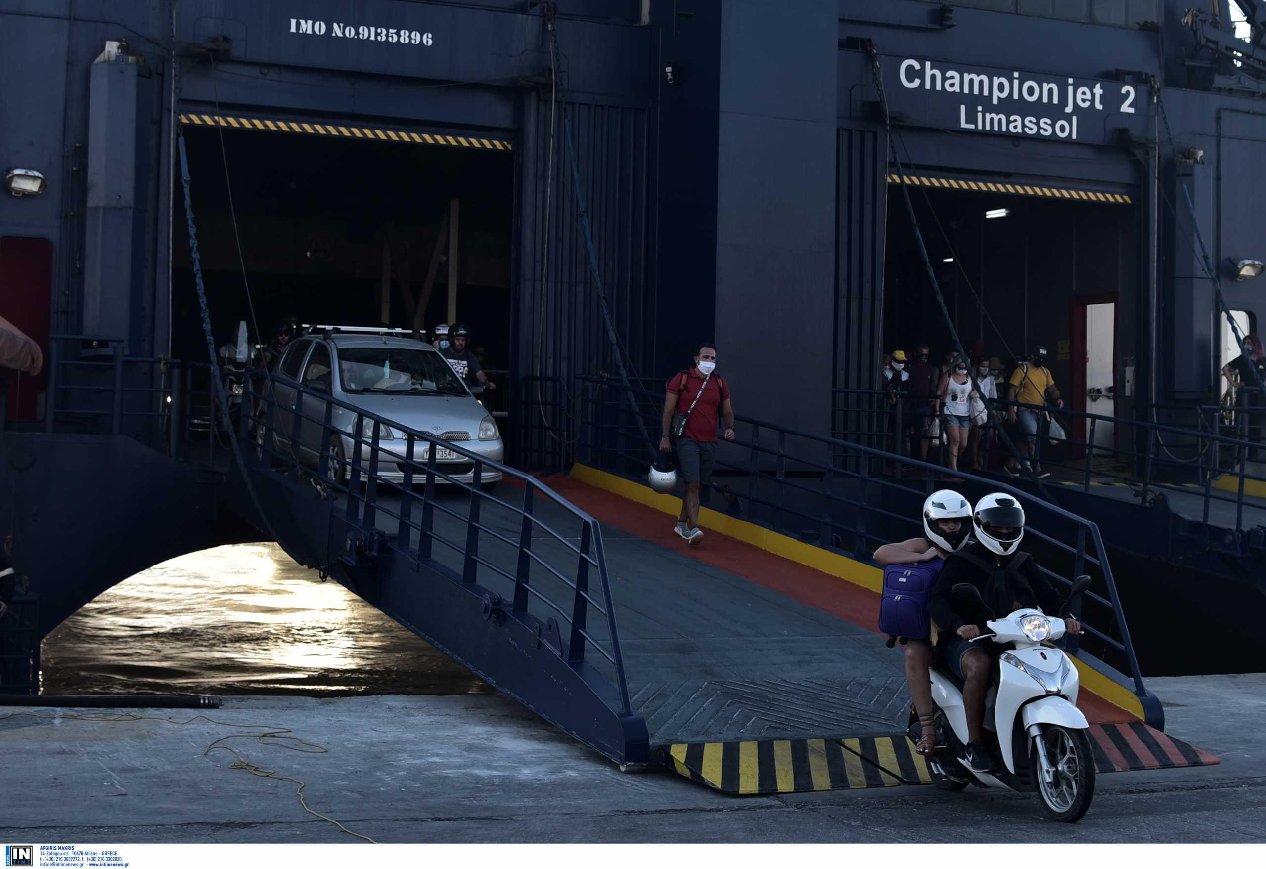 Κορονοϊός: «Η επιτροπή θέλει self test πριν το ταξίδι με πλοίο»