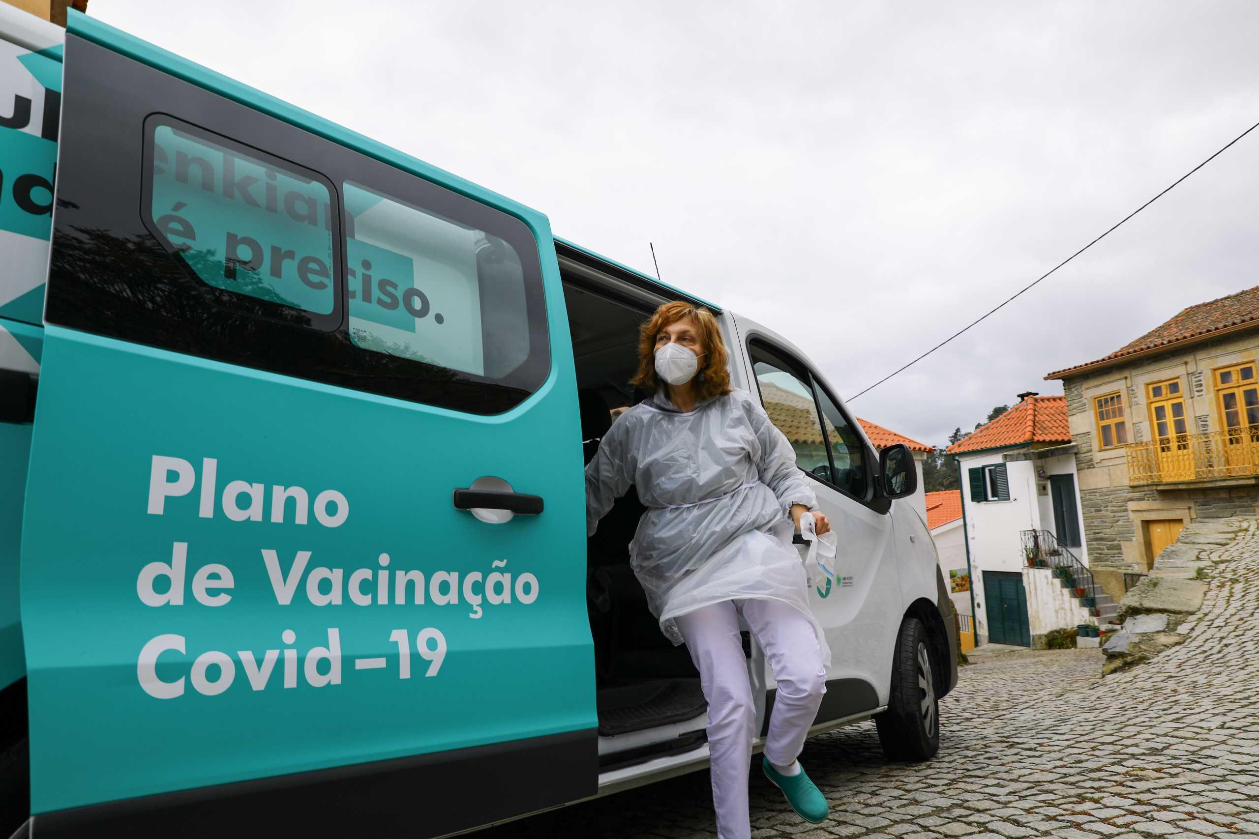 Κορονοϊός – Πορτογαλία: Παρατείνεται η κατάσταση έκτακτης ανάγκης