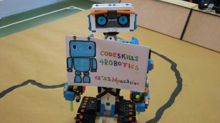 Μαθήματα ρομποτικής σε Δημοτικά Σχολεία της Κρήτης - Πώς οι μαθητές θα φτιάχνουν μικρά ρομπότ