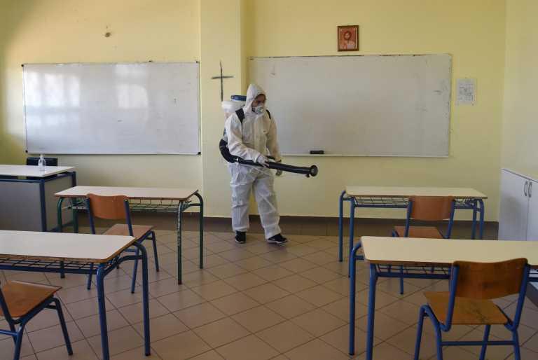 Σχολεία: «Έτοιμα και ασφαλή για επαναλειτουργία» λένε δήμαρχοι της Αττικής