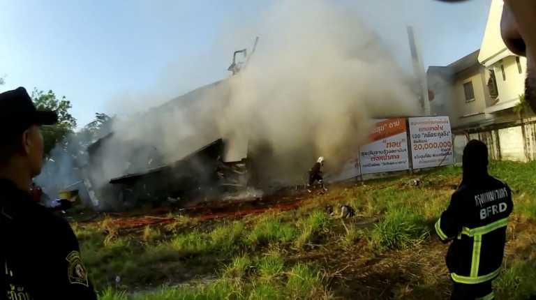 Ταϊλάνδη: Πέντε νεκροί από κατάρρευση τριώροφου φλεγόμενου σπιτιού