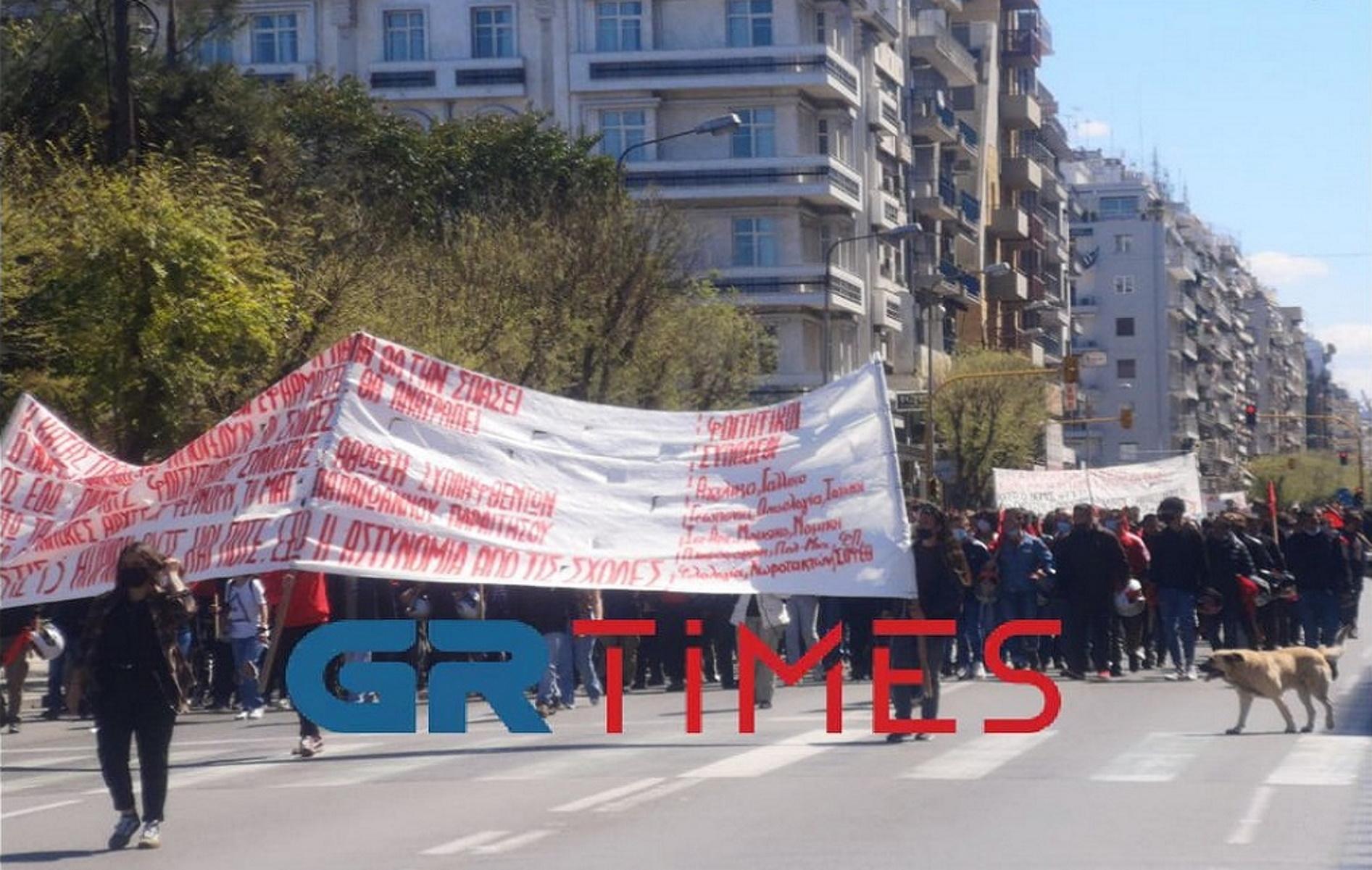 Θεσσαλονίκη: Νέο πανεκπαιδευτικό συλλαλητήριο κατά του νόμου Κεραμέως – Χρυσοχοΐδη (pics, vid)