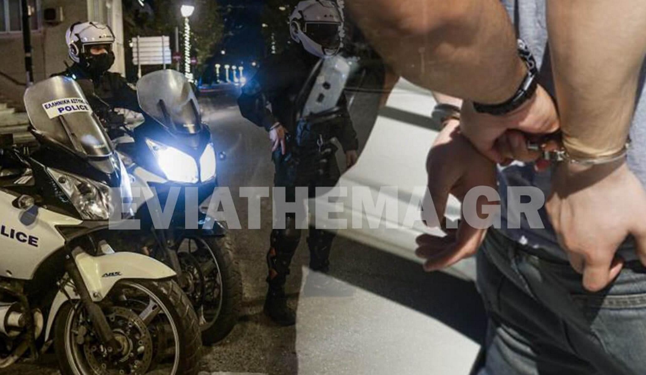 Εύβοια: «Λαβράκι» της ομάδας ΔΙΑΣ – Ανήλικοι κυκλοφορούσαν με ναρκωτικά και όπλα