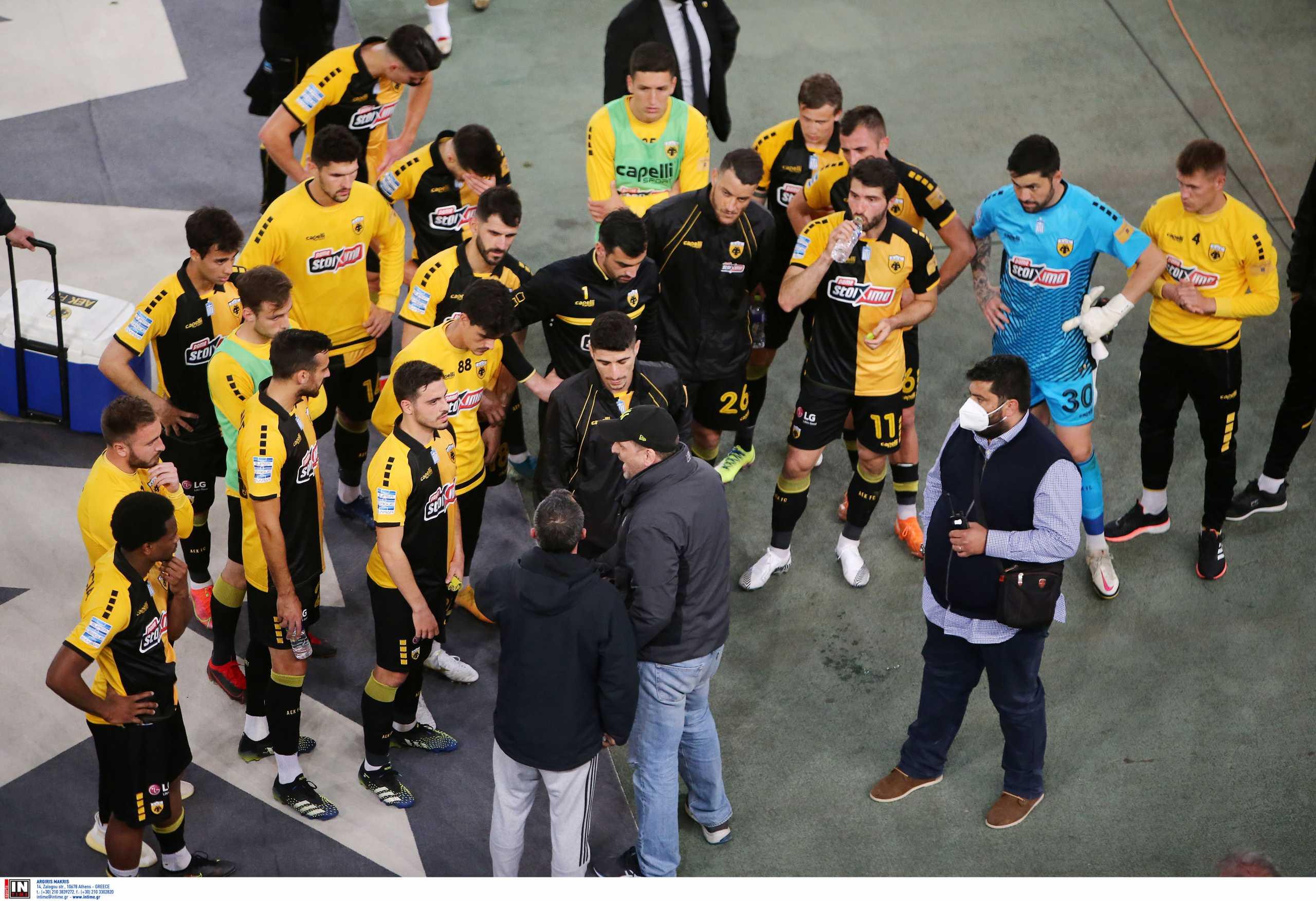 ΑΕΚ: Σε απολογία για τους οπαδούς που μπήκαν στο ταρτάν του ΟΑΚΑ