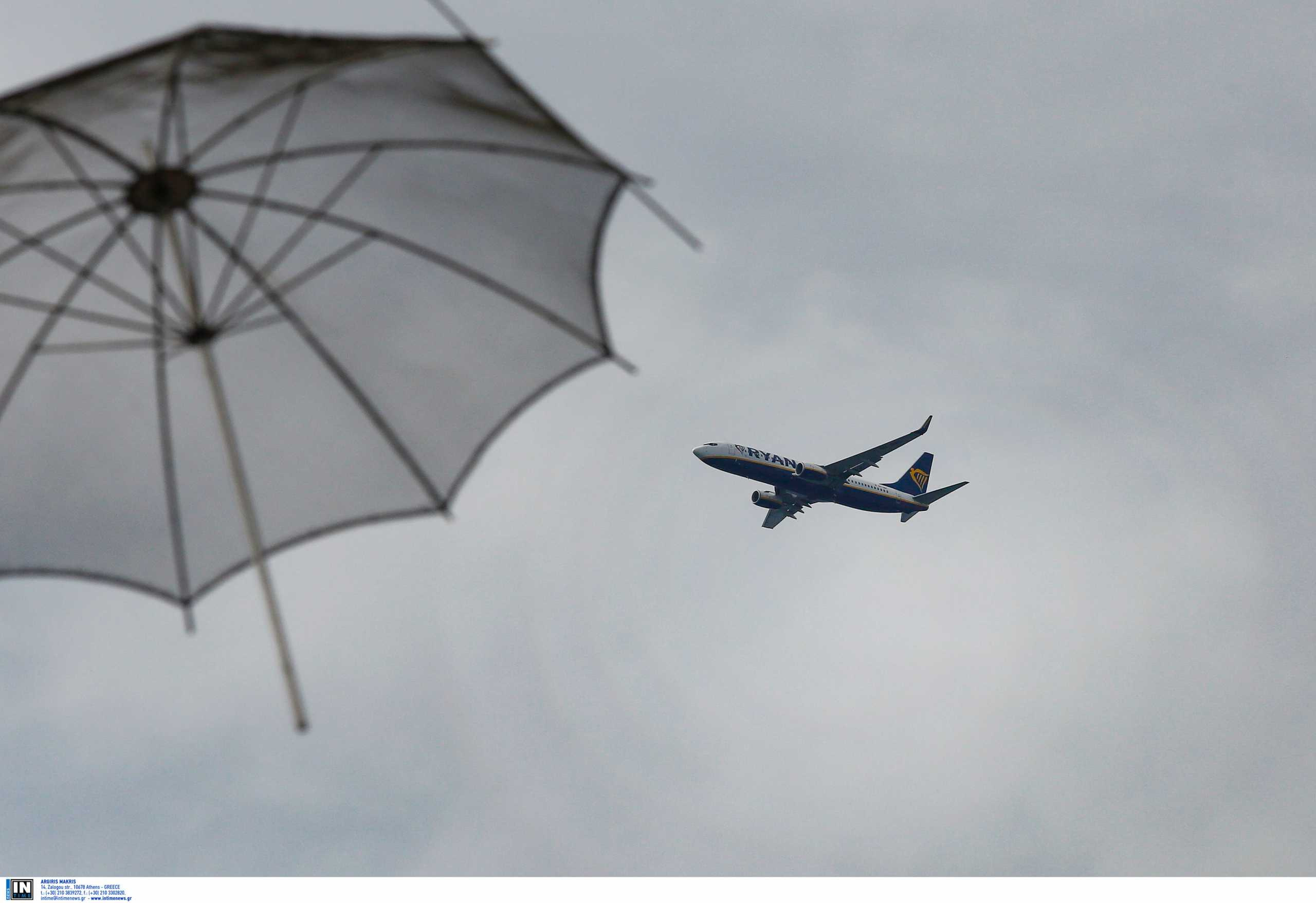 Δείτε πως μπορείτε να κάνετε την επόμενη πτήση σας λιγότερο βαρετή