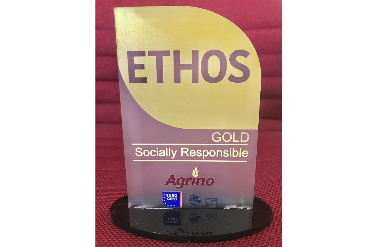 Agrino: Βραβεύτηκε με το «Πρότυπο ETHOS» Gold για αξιολόγηση της Εταιρικής Κοινωνικής Ευθύνης