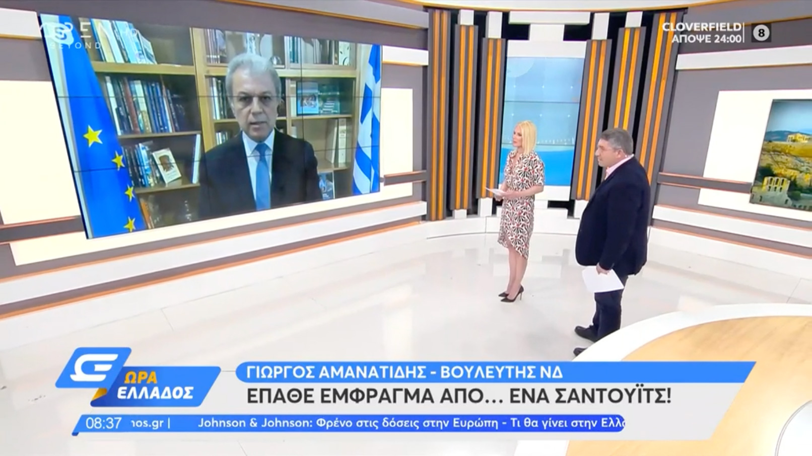 Από ένα σάντουιτς έφτασε στο έμφραγμα και την εγχείρηση ανοιχτής καρδιάς – Η περιπέτεια Έλληνα βουλευτή