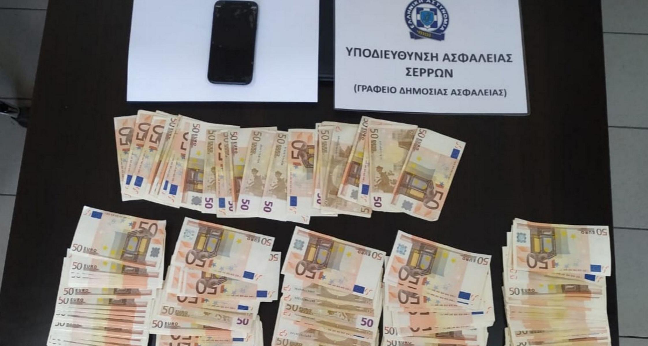 Σέρρες: Τηλεφωνικές απάτες – «Συγγενής χρειάζεται λεφτά για λεπτή χειρουργική επέμβαση»