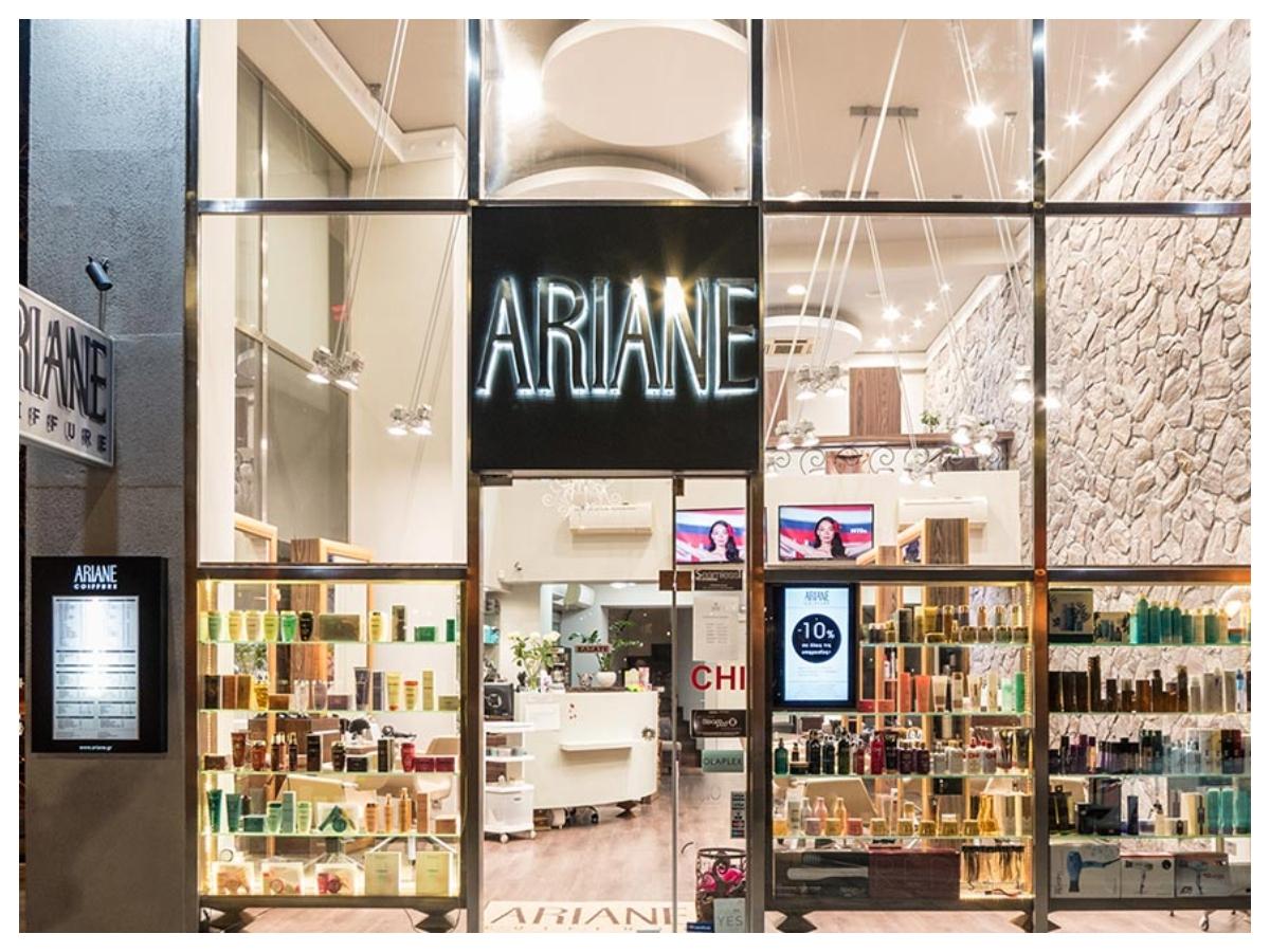 Ariane.gr 45 χρόνια στο χώρο της κομμωτικής