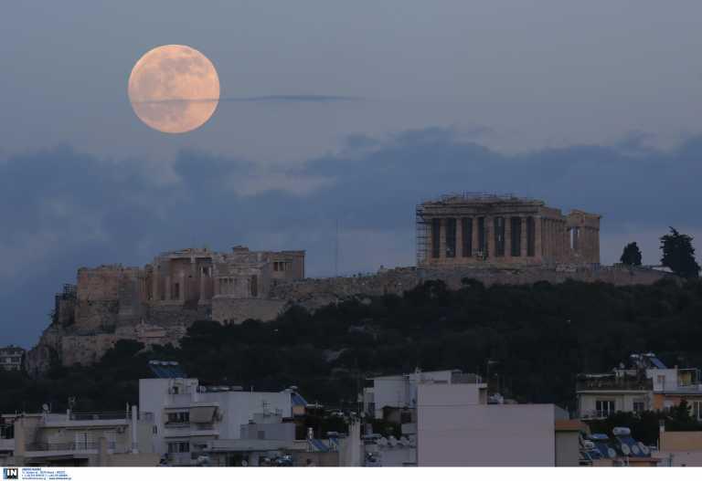 Το άγνωστο σημείο στην Αθήνα που οι αρχαίοι έχυναν τα δάκρυά τους και γιατί