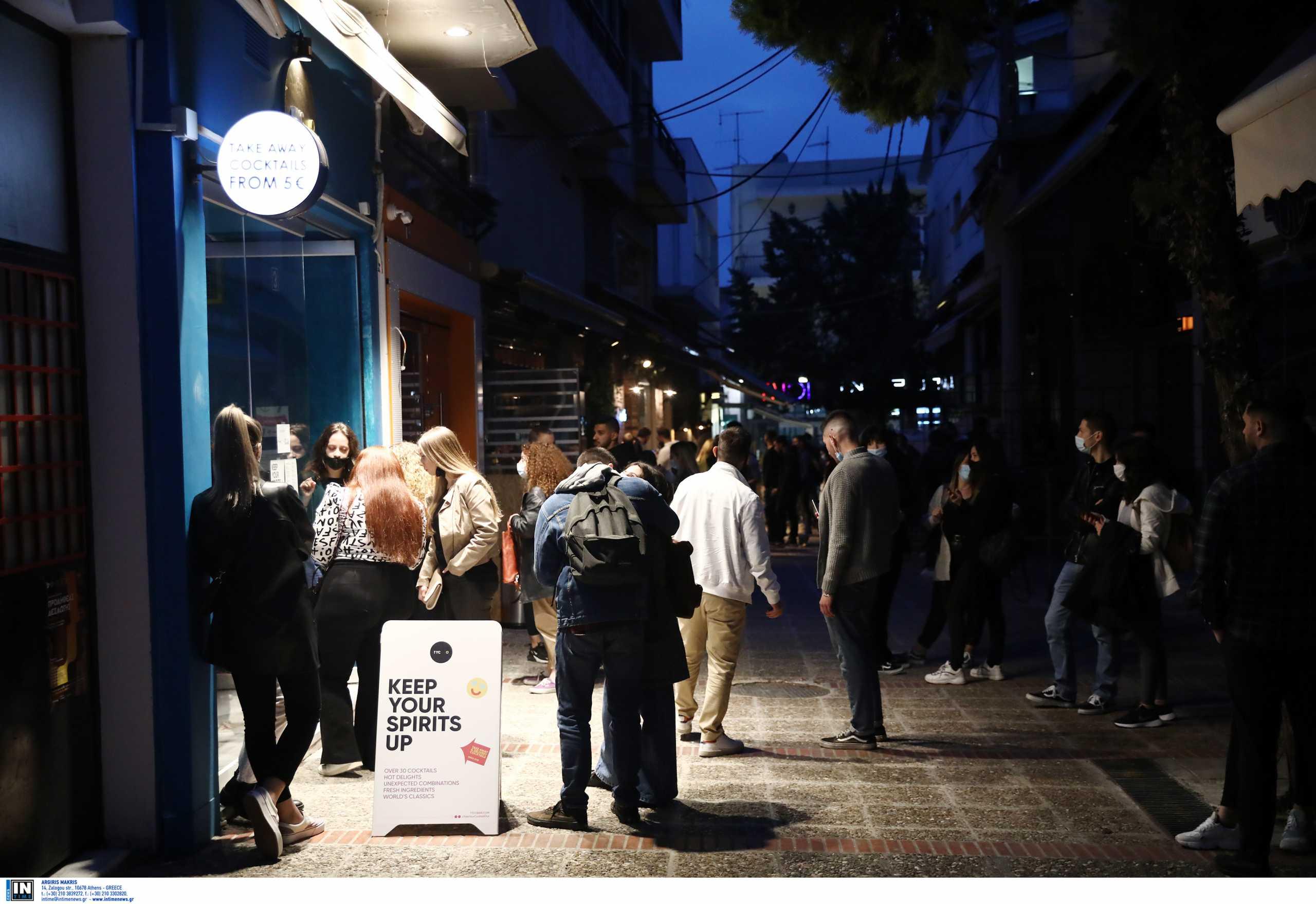 Βγαίνουν παγανιά οι ελεγκτές σε Γλυφάδα και κέντρο – Αυστηροί έλεγχοι για τήρηση των μέτρων