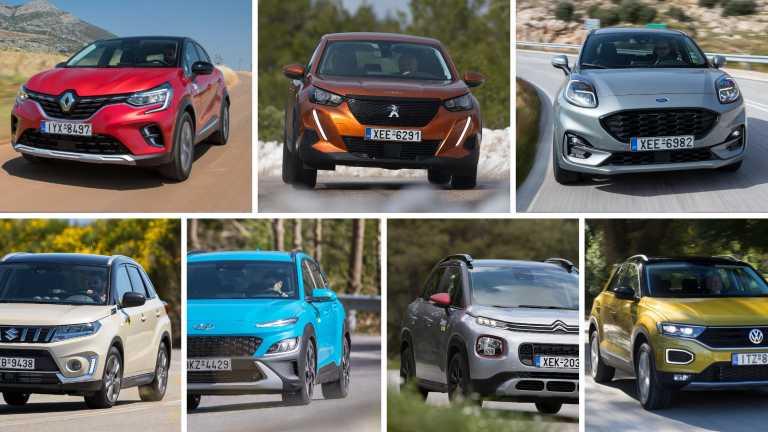 Επιλέγουμε επτά ολοκληρωμένα μικρά SUV στα 20.000 ευρώ (pics)