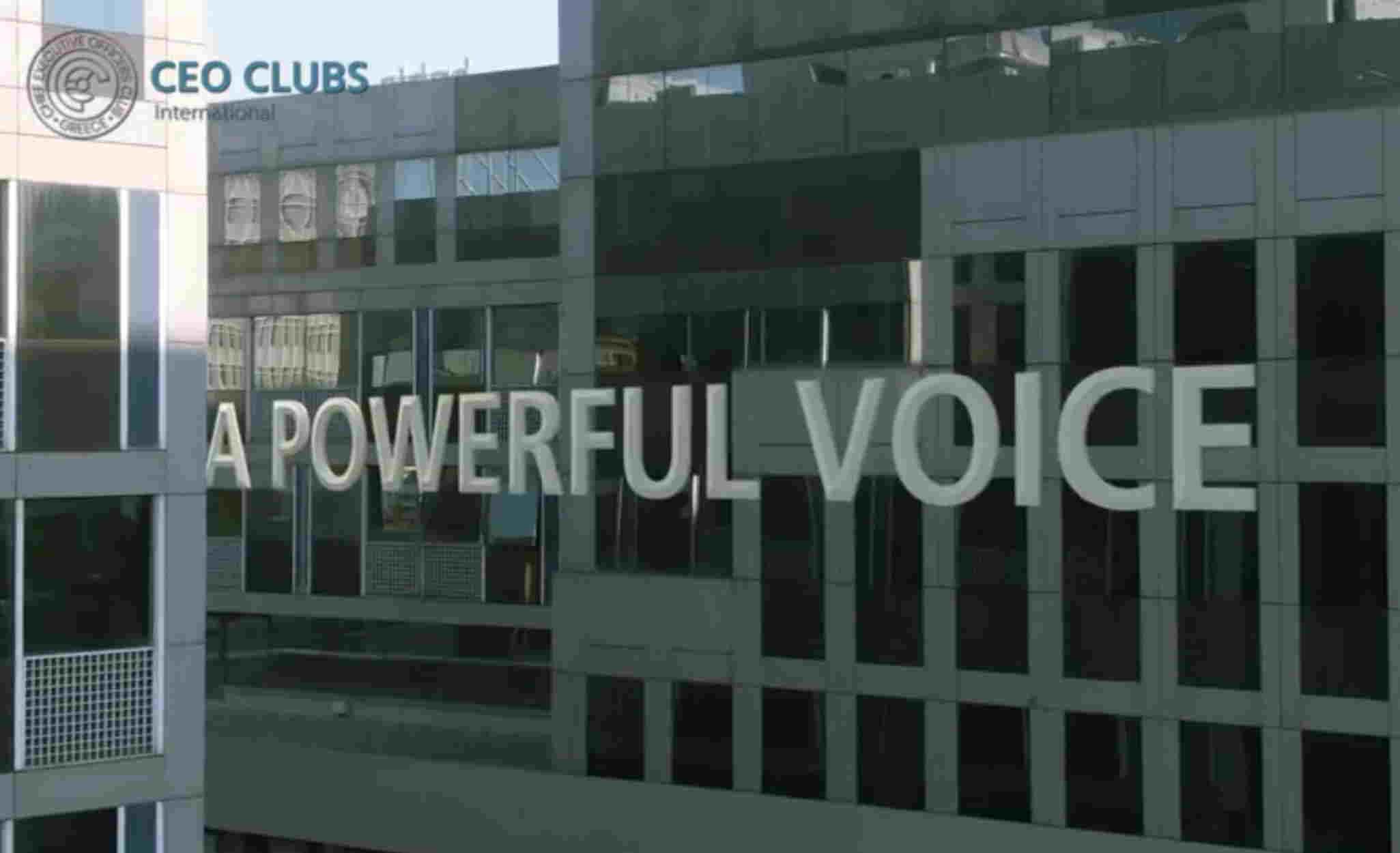 To CEO Clubs υποδέχεται τη MullenLowe Athens ως platinum χορηγό