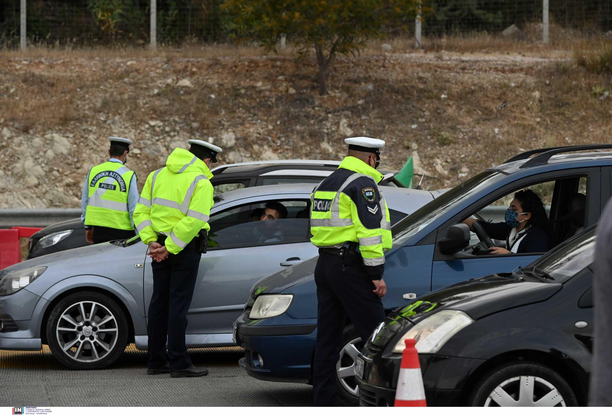 Πάσχα: 10.000 αστυνομικοί στους δρόμους και μπλόκα παντού – Οι απίστευτες δικαιολογίες στα διόδια
