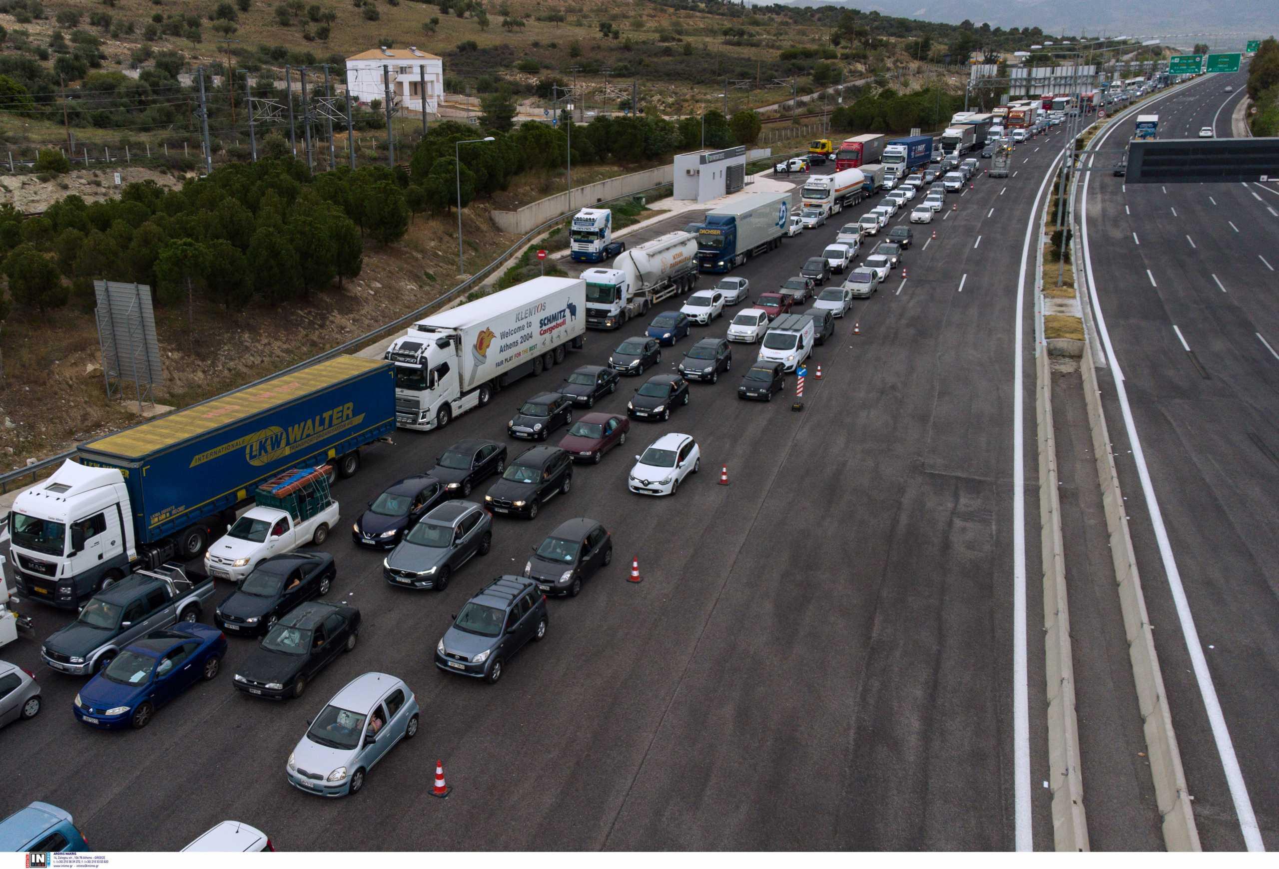Κοζάνη: Ανέλπιστο δώρο στους οδηγούς μετά τις ατελείωτες ουρές στα διόδια Πολυμύλου