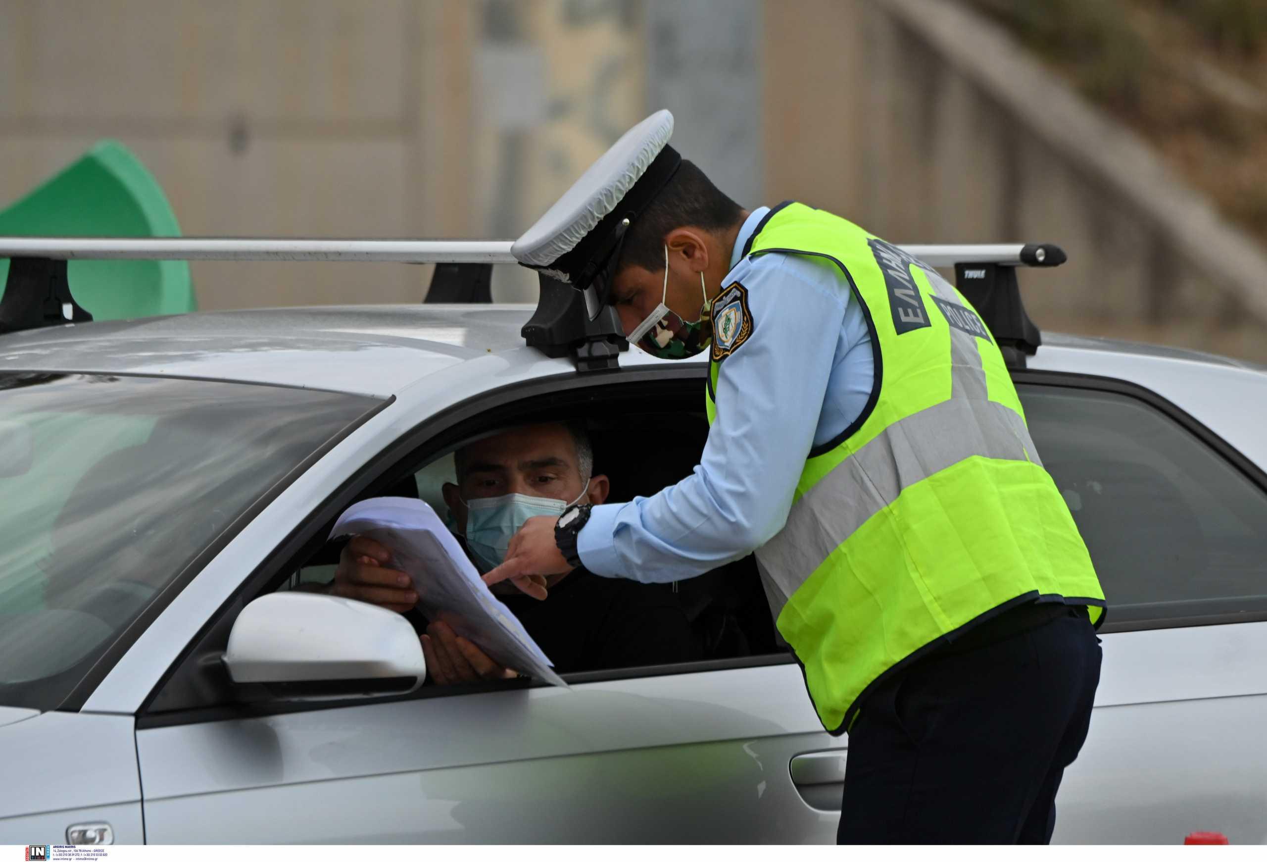 Τροχαία: Πολύ αυστηροί οι έλεγχοι όλη τη Μεγάλη Εβδομάδα – Πόσοι πέρασαν τα διόδια