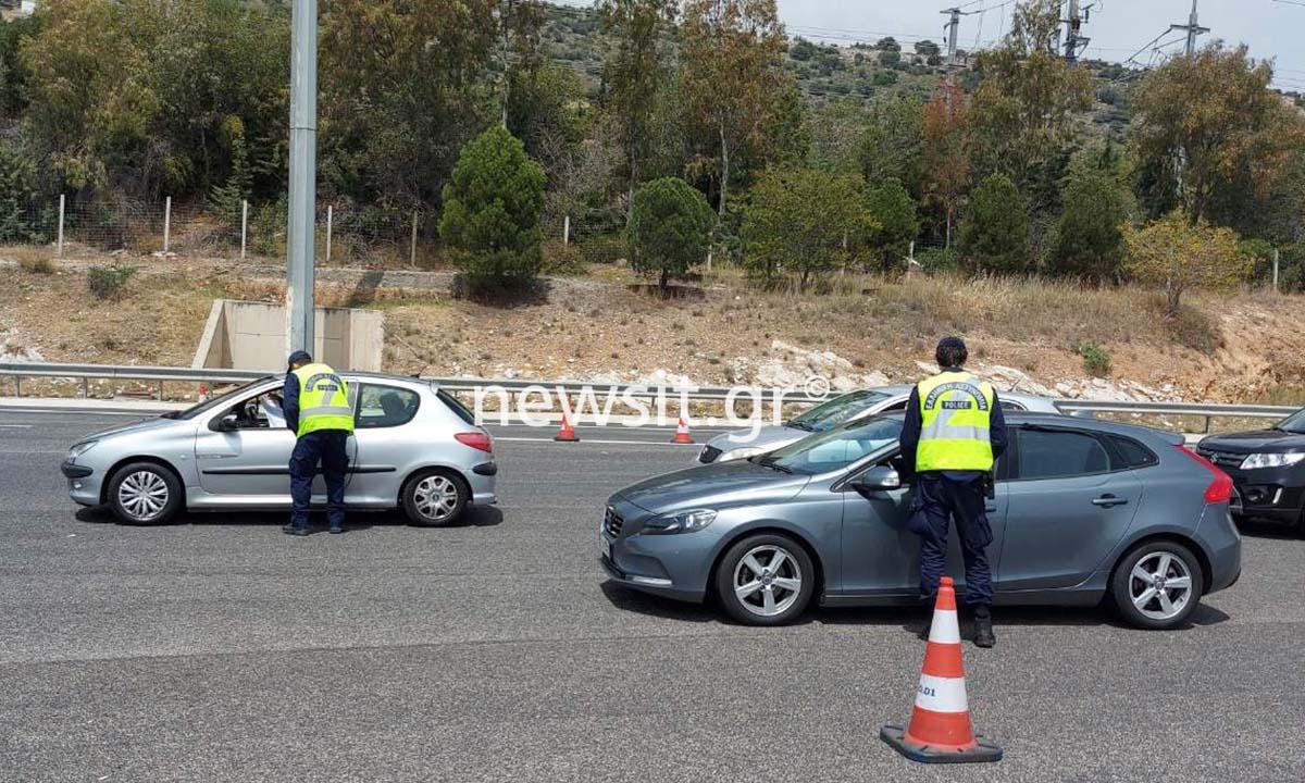 Διόδια: Μέσα σε ένα 24ωρο γύρισαν 217 αυτοκίνητα πίσω – Πιο αυστηροί ακόμα οι έλεγχοι