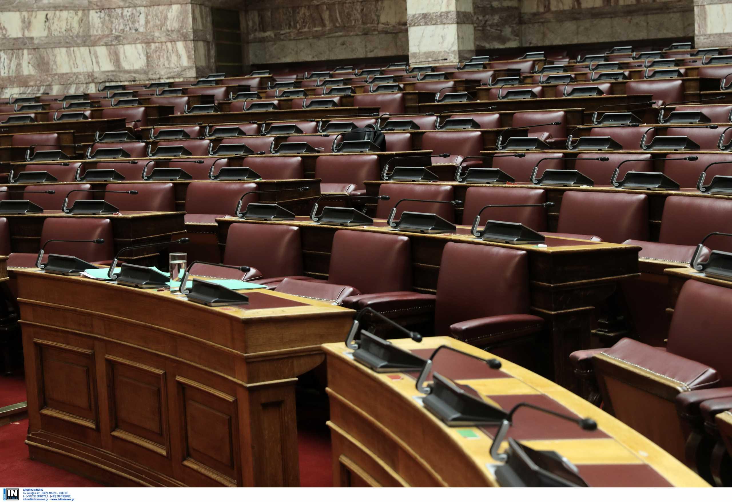 Γκρίνιες βουλευτών της ΝΔ για υπουργούς στην Κοινοβουλευτική Ομάδα