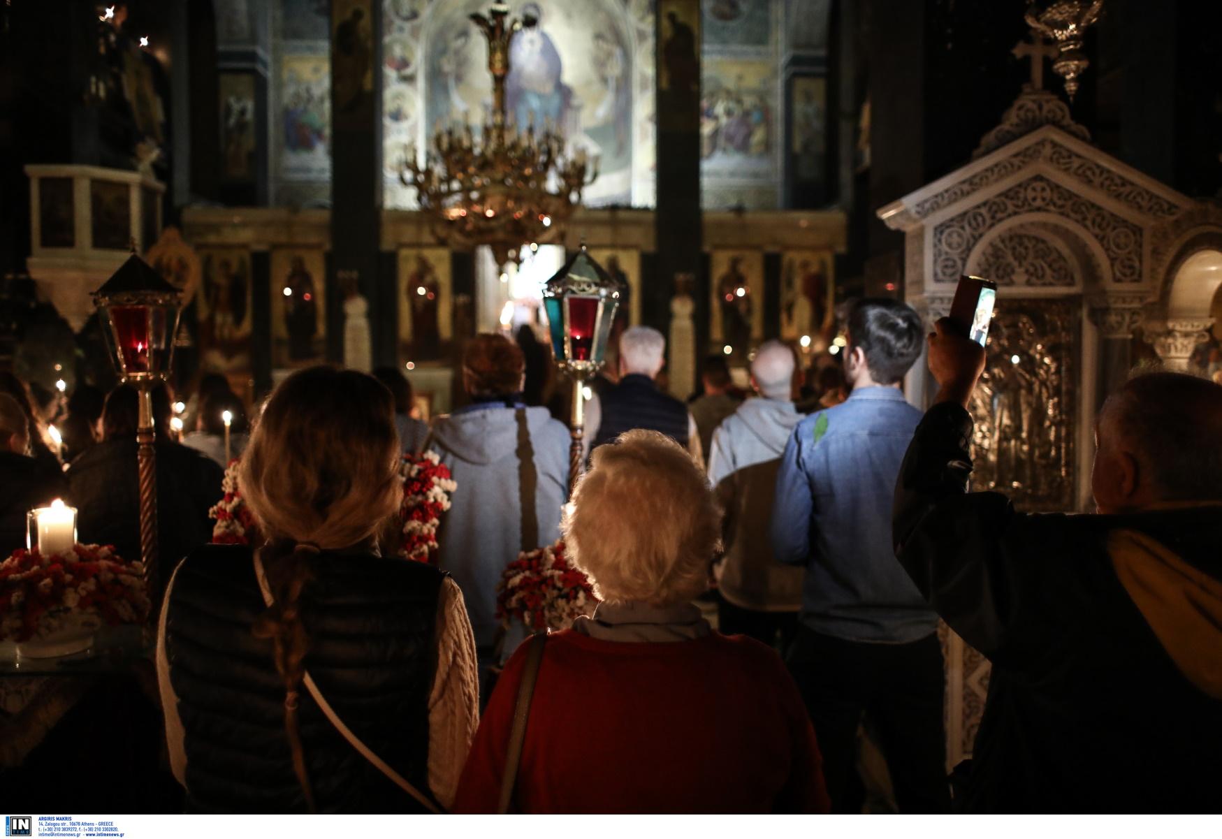 Πάσχα: Ανοικτές εκκλησίες τη Μεγάλη Εβδομάδα – Πως θα λειτουργήσουν