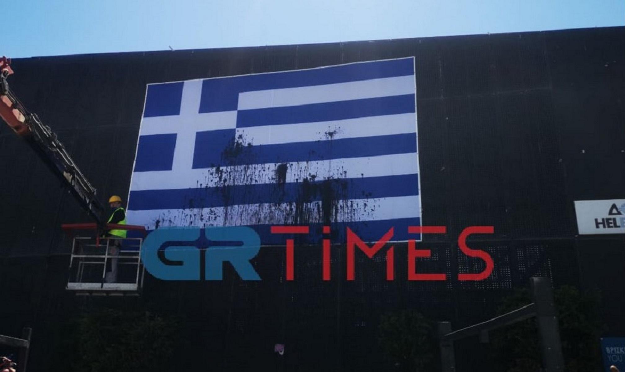 Θεσσαλονίκη – ΔΕΘ: Βανδάλισαν την ελληνική σημαία με μαύρη μπογιά (pics, vid)