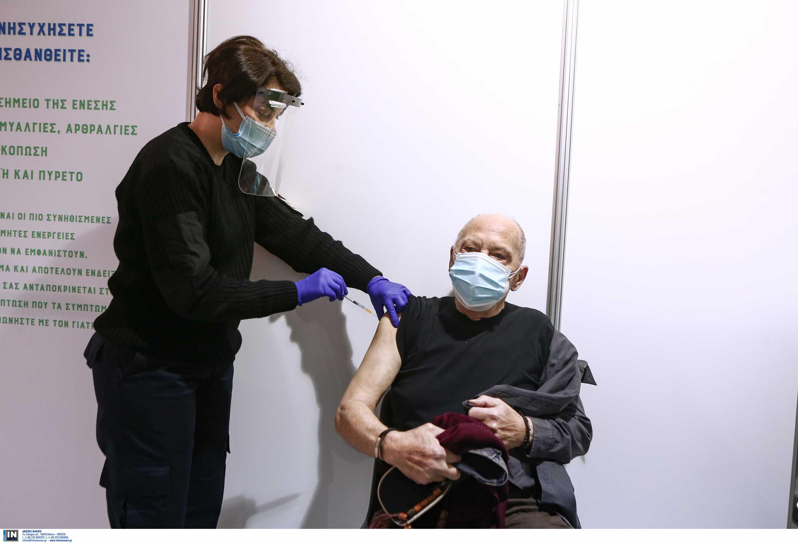 Εμβόλιο: Ανοίγει σήμερα η πλατφόρμα για όσους έχουν υποκείμενα νοσήματα αυξημένου κινδύνου