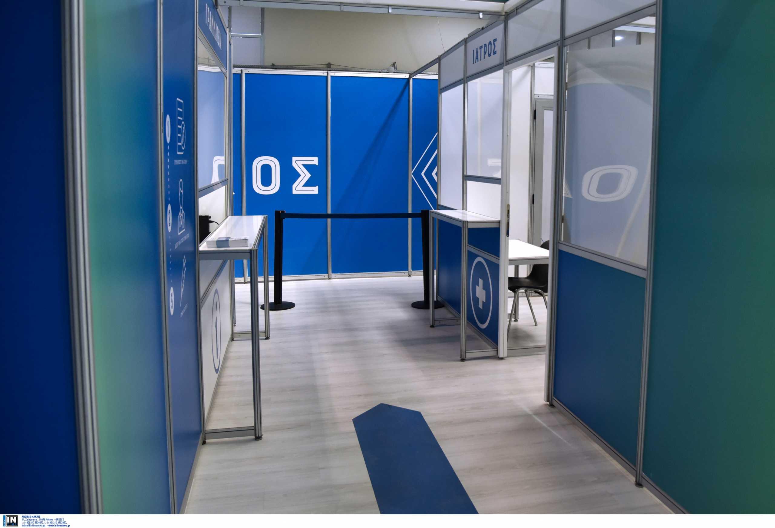 Κορονοϊός: Η Ένωση Εισαγγελέων απαντά στα περί «επιλεκτικού εμβολιασμού» κατά προτεραιότητα
