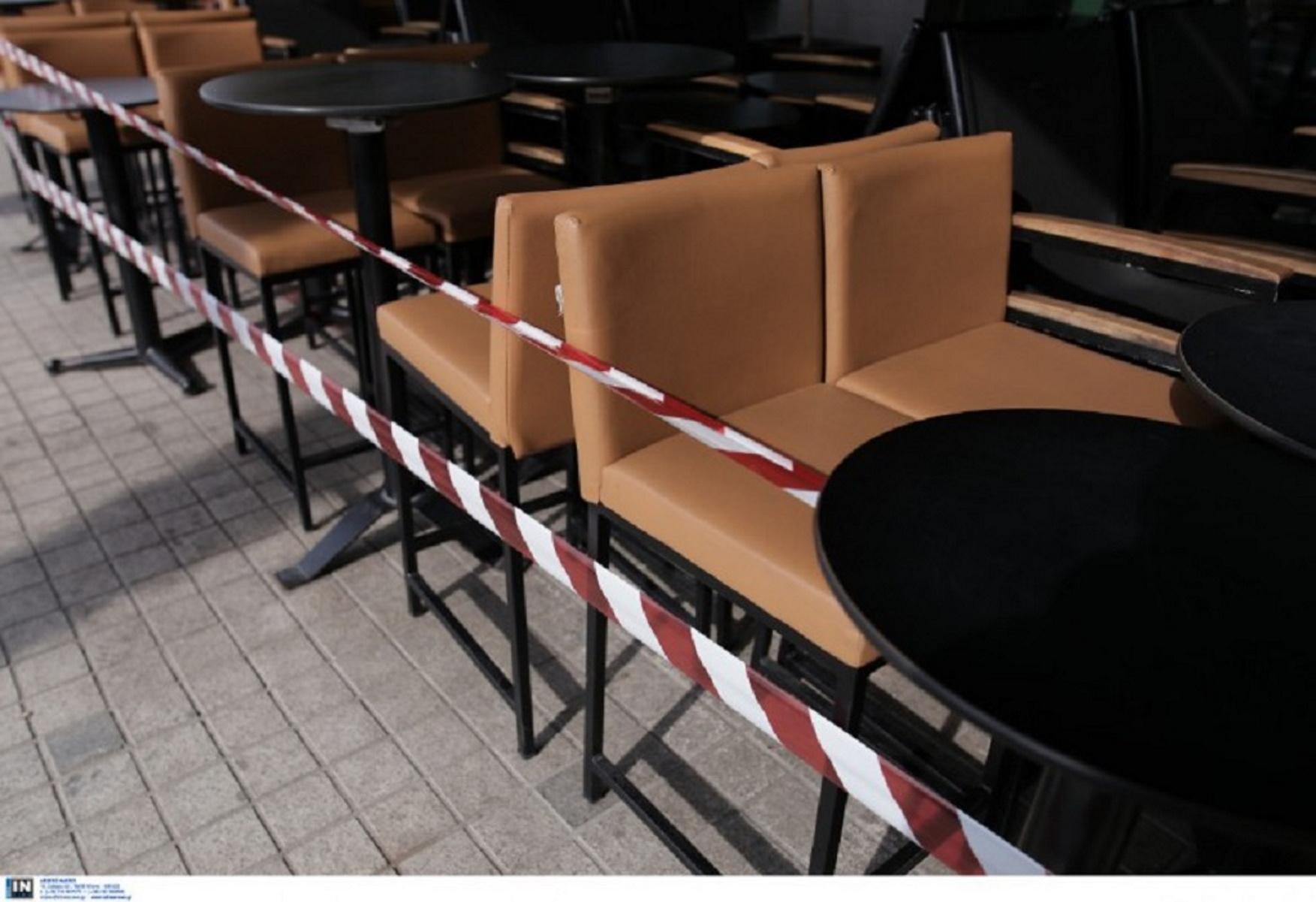 Μαγνησία: Με φουλ πληρότητες το άνοιγμα της εστίασης – Ποια εστιατόρια θα παραμείνουν κλειστά
