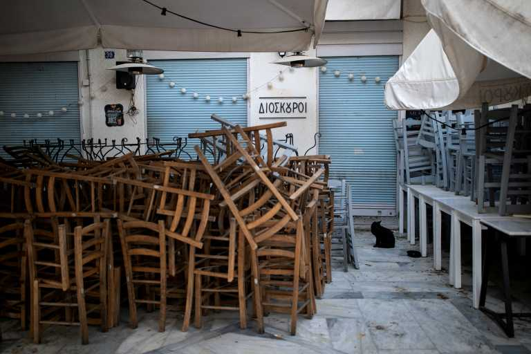 Έξι άνθρωποι της εστίασης κρίνουν τα μέτρα στήριξης στο newsit.gr