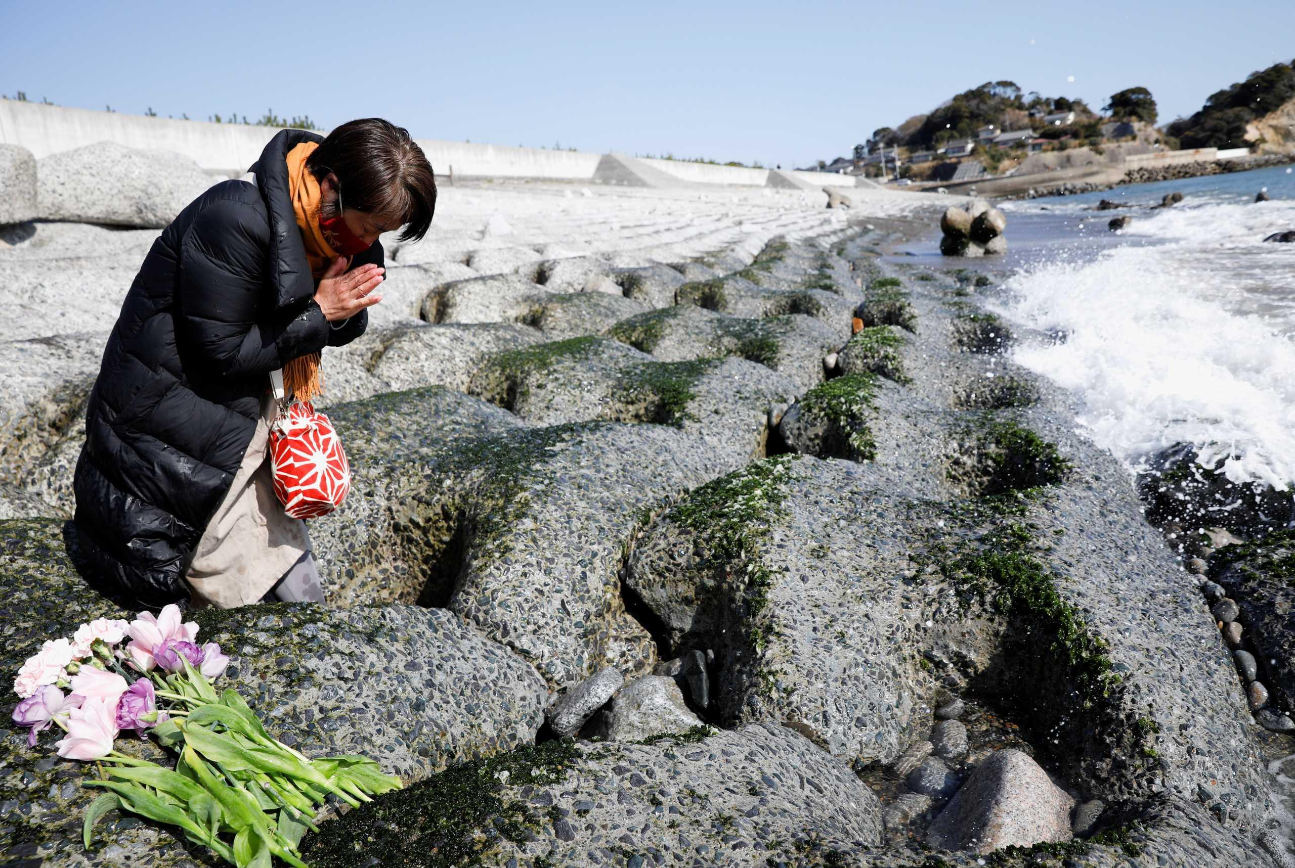 Φουκουσίμα
