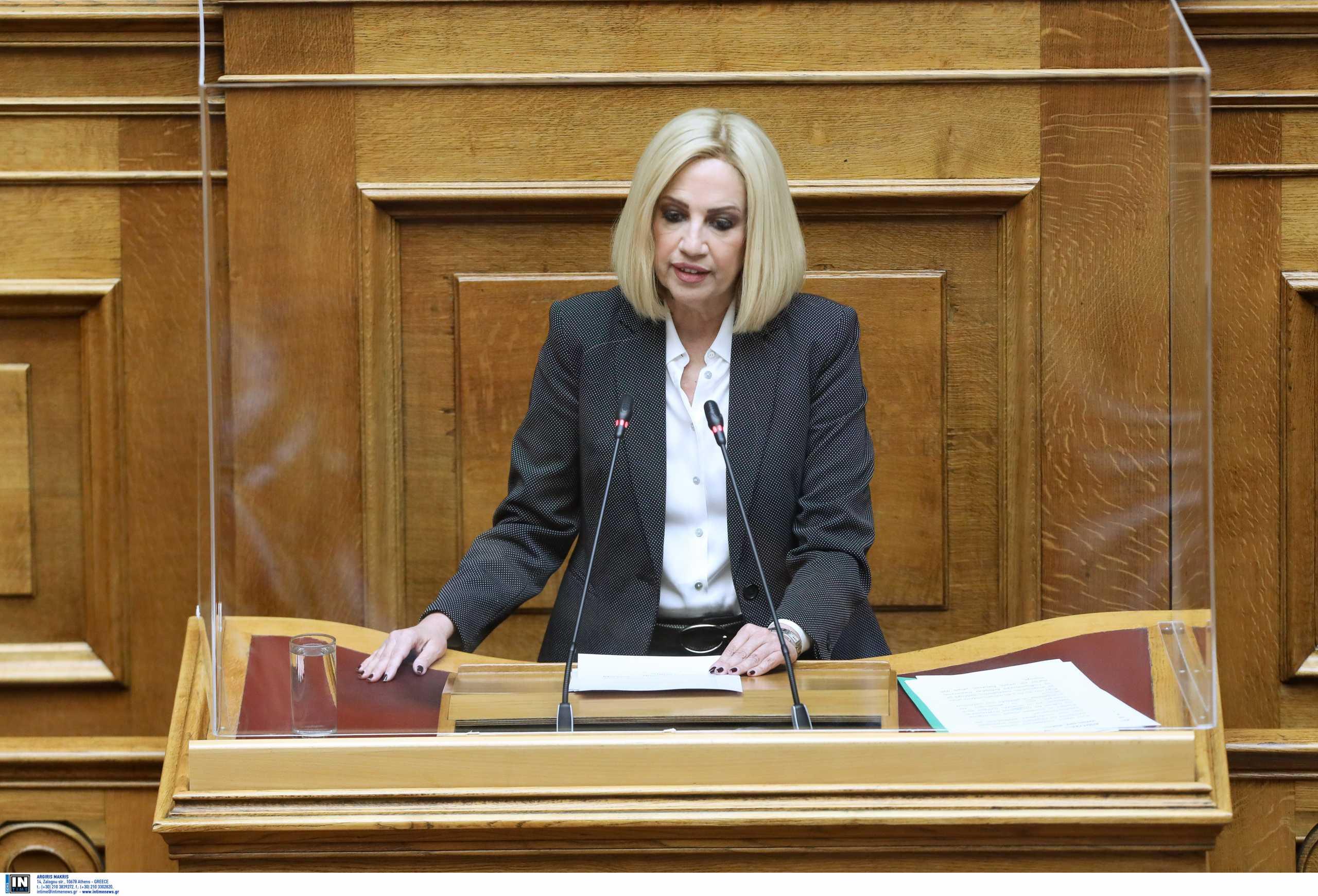 Βουλή: Γεννηματά σε Μητσοτάκη –  «Αποτύχατε στη διαχείριση της πανδημίας»