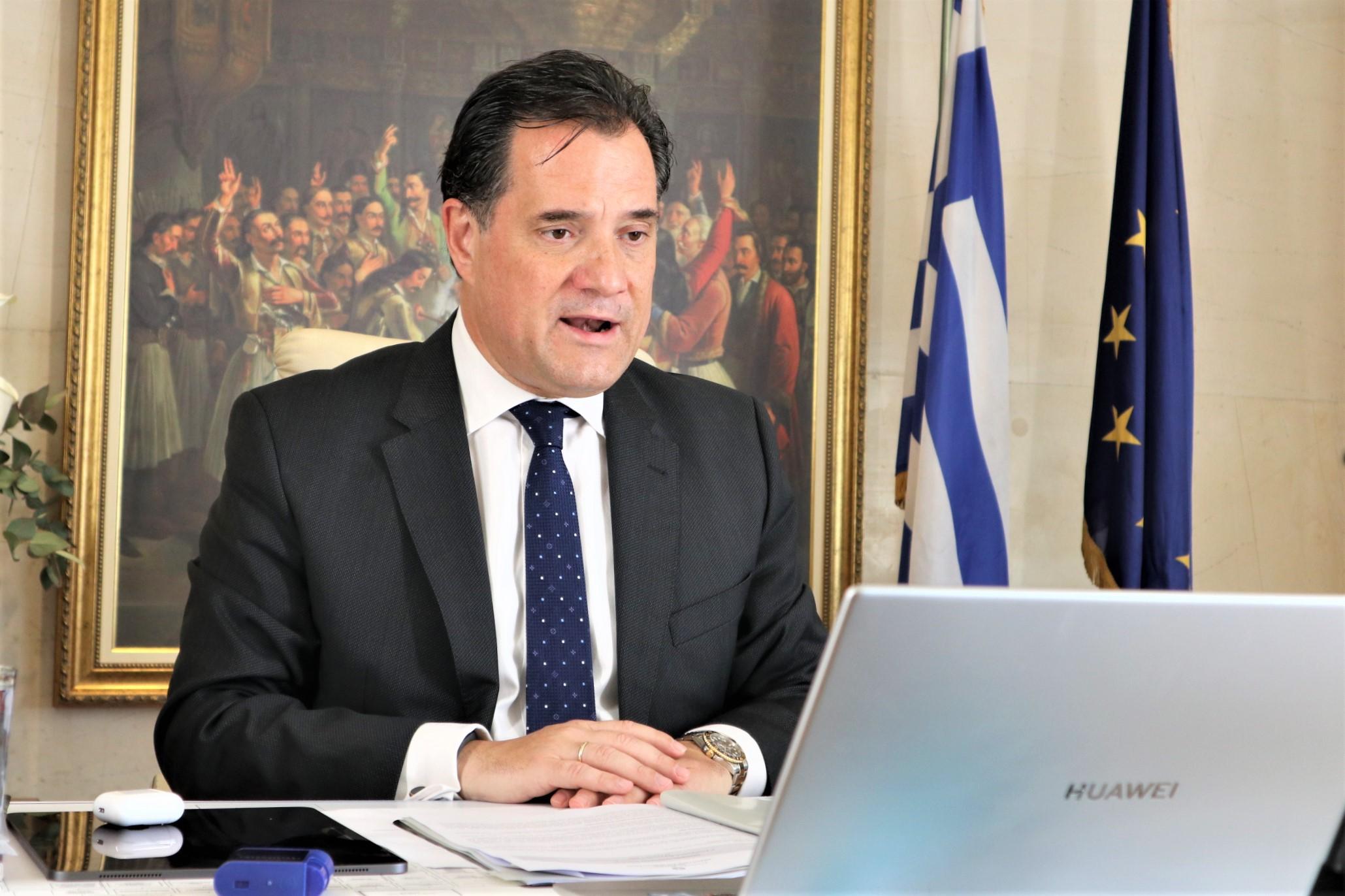 Γεωργιάδης: Συστήνεται Επιτροπή Συντονισμού Βιομηχανικής Πολιτικής