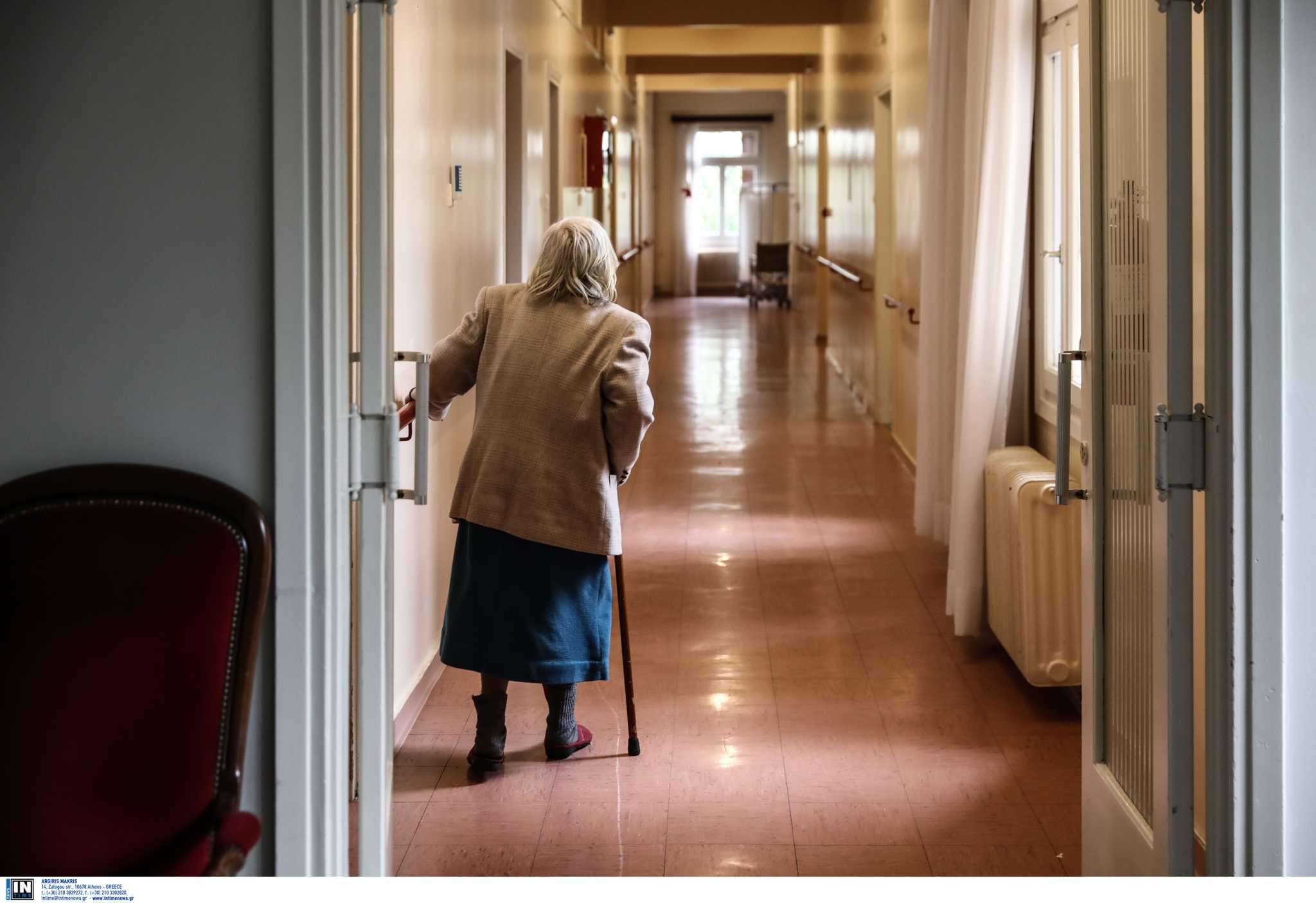 Κορονοϊός: Σε αναστολή εργασίας 10 ανεμβολίαστοι εργαζόμενοι στο γηροκομείο Βόλου