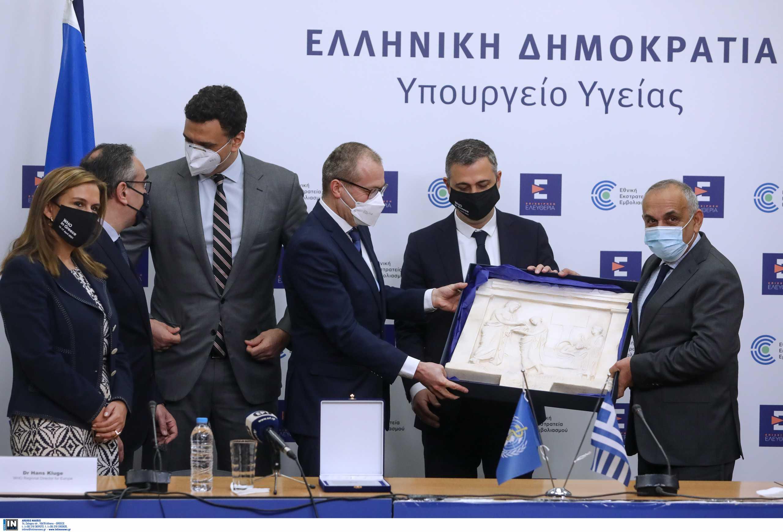 Ο ΠΟΥ ανοίγει γραφείο και στην Αθήνα – «Έπεσαν» οι υπογραφές (pics)
