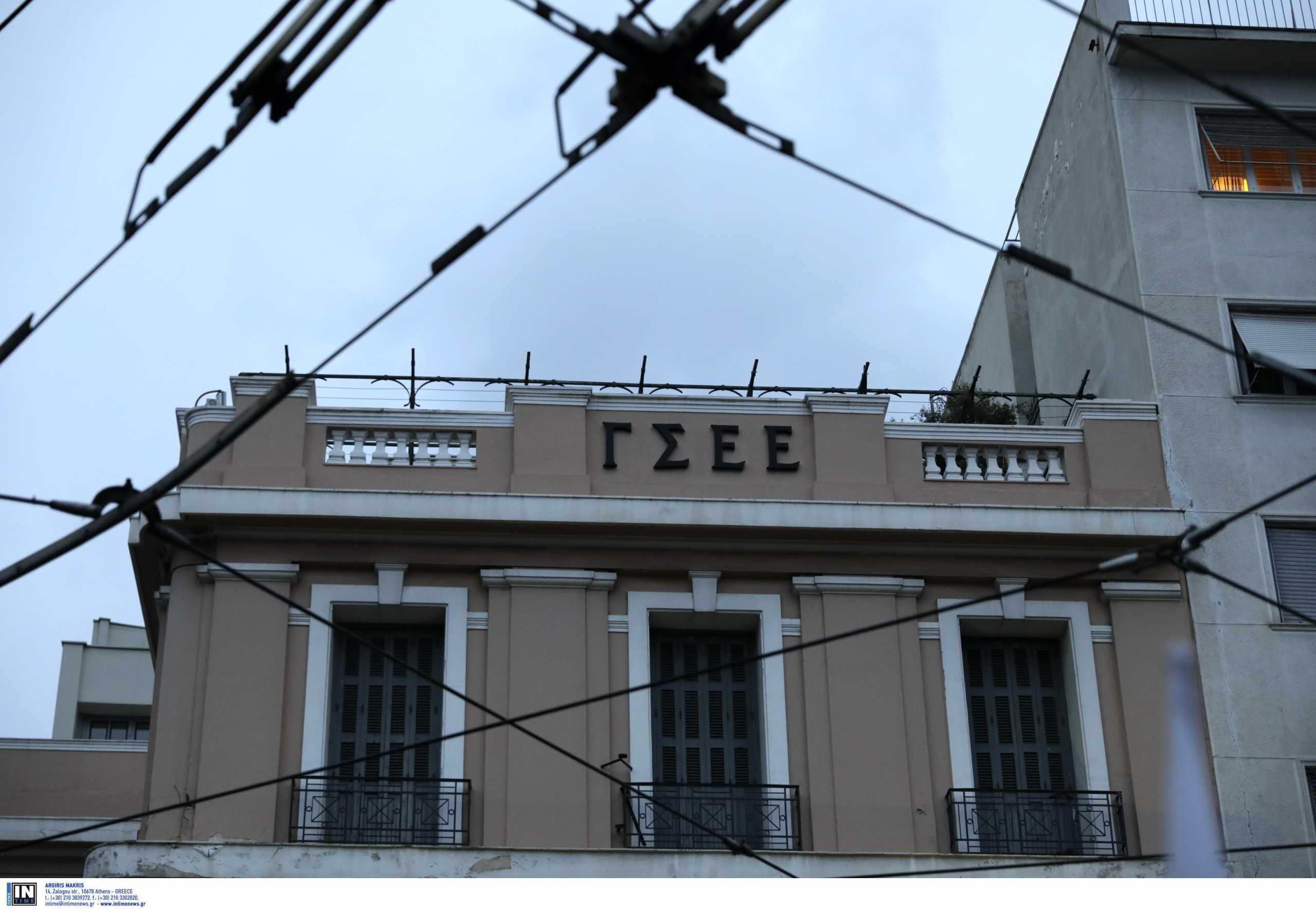 ΓΣΕΕ: 24ωρη απεργία στις 4 Μαΐου