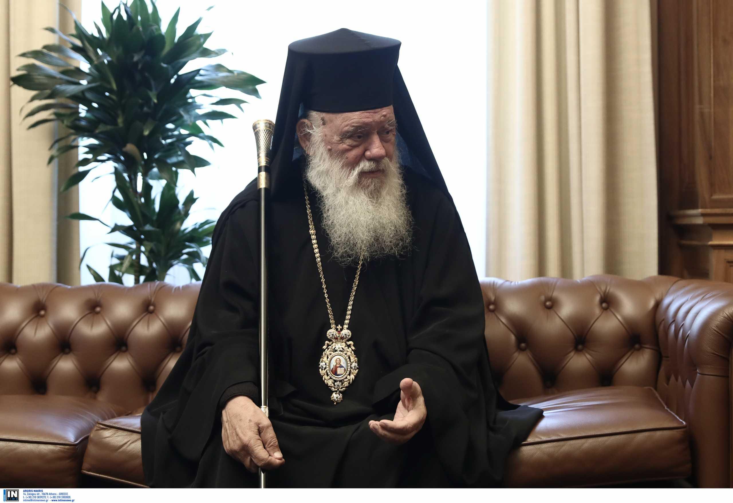 Αρχιεπίσκοπος Ιερώνυμος: Ο εμβολιασμός είναι πράξη χριστιανικής αλληλεγγύης και αγάπης