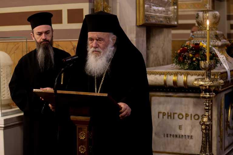 Αρχιεπίσκοπος Ιερώνυμος για κορονοϊό: Πρέπει να τρέξουμε να εμβολιαστούμε, όχι απλώς να πάμε
