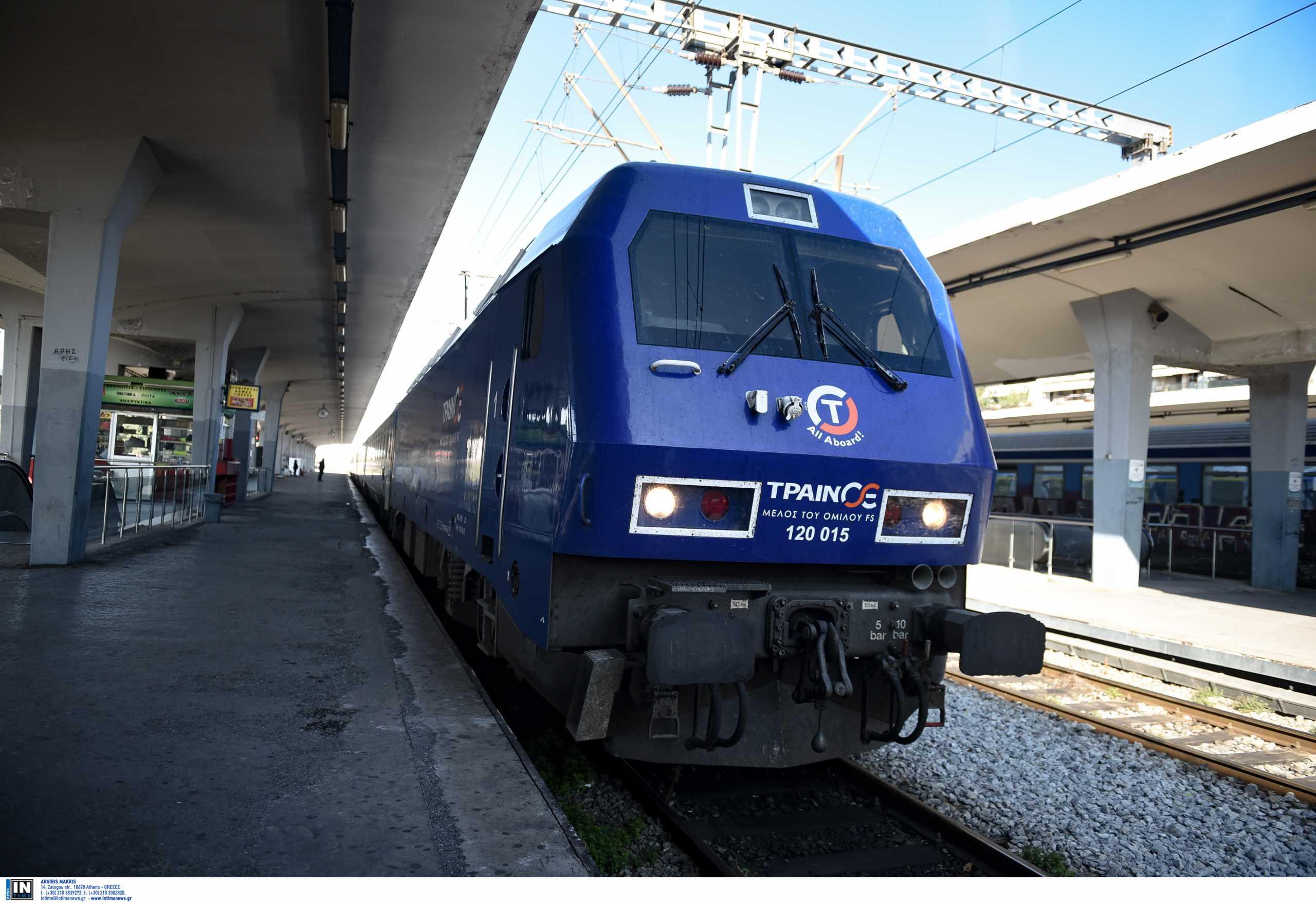 ΤΡΑΙΝΟΣΕ: Επαναλειτουργούν τρία δρομολόγια Intercity Αθήνα – Θεσσαλονίκη – Αθήνα λόγω του Πάσχα