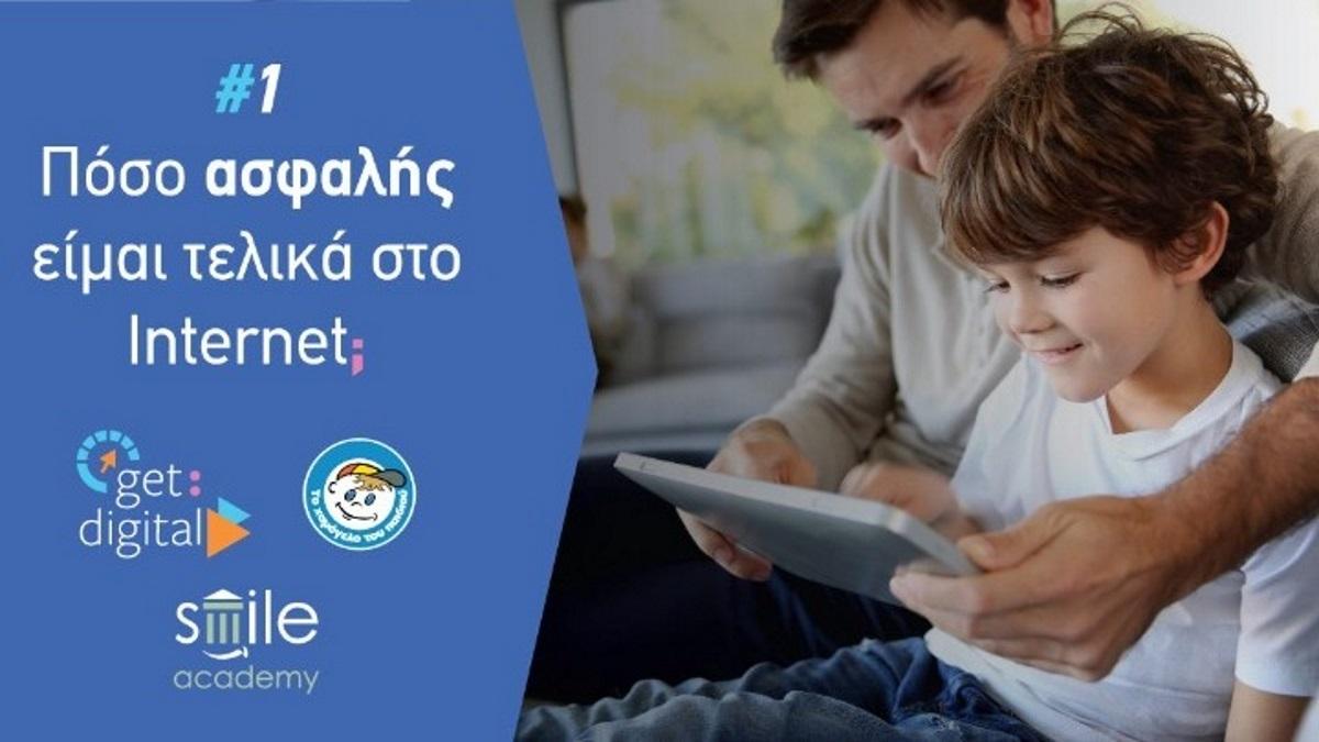 Get digital: Facebook και «Χαμόγελο του Παιδιού» μας μαθαίνουν πώς μπορούν τα παιδιά να σερφάρουν με ασφάλεια
