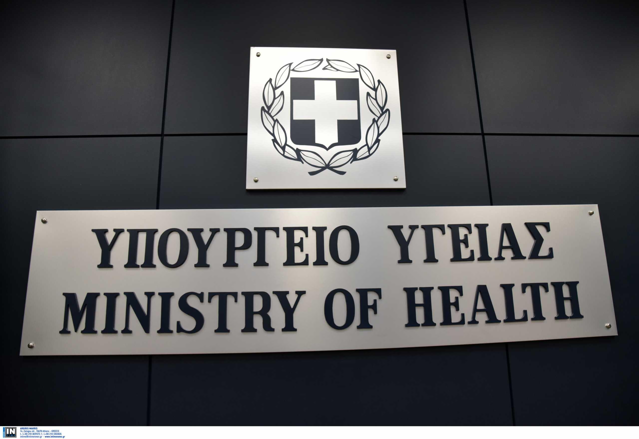 Κορονοϊός: Αντιδράσεις για το ακαταδίωκτο των λοιμωξιολόγων – Τι λένε Εξαδάκτυλος και Παγώνη (vid)