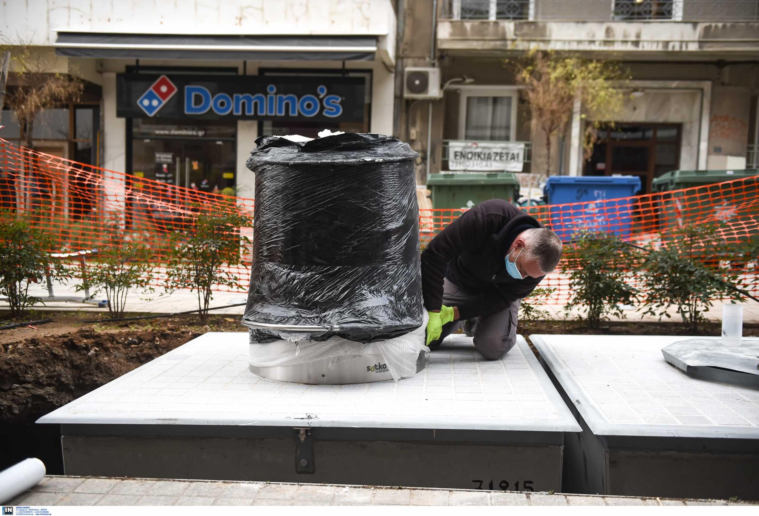 Θεσσαλονίκη: Έβαψαν με σπρέι τους υπόγειους κάδους σκουπιδιών που τοποθετήθηκαν πριν λίγες μέρες