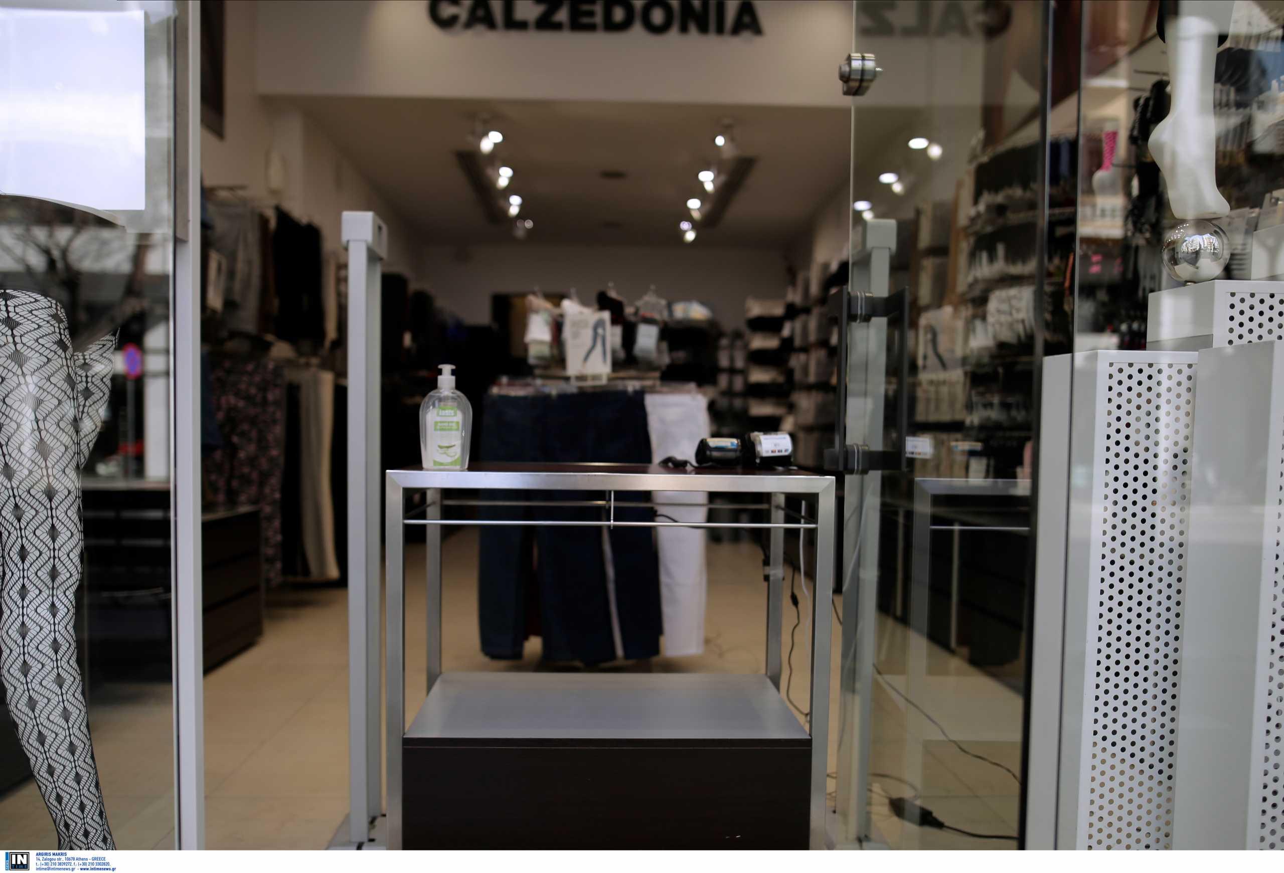 Ανοιχτά καταστήματα σήμερα Κυριακή 11 Ιουλίου – Το ωράριο λειτουργίας