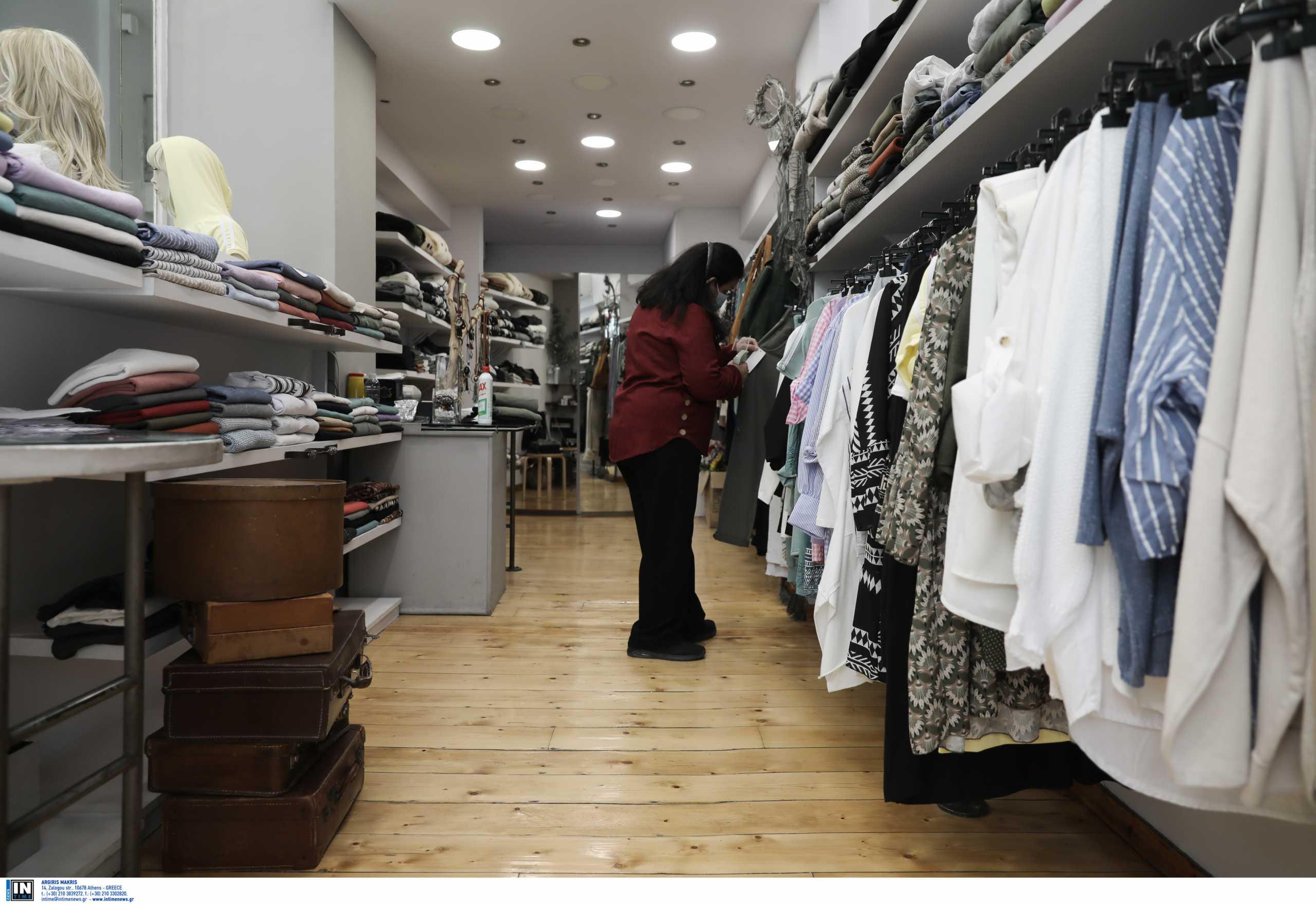 Έρευνα: Πώς ο κορονοϊός άλλαξε τις καταναλωτικές μας συνήθειες – Το 59% επισκέπτεται λιγότερo τα καταστήματα