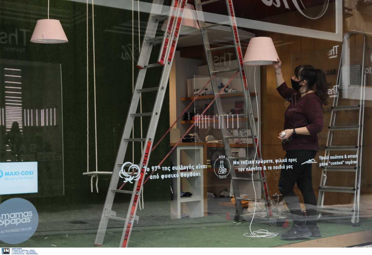 Άνοιγμα λιανεμπορίου: Τι θα γίνει με τους εργαζόμενους γονείς